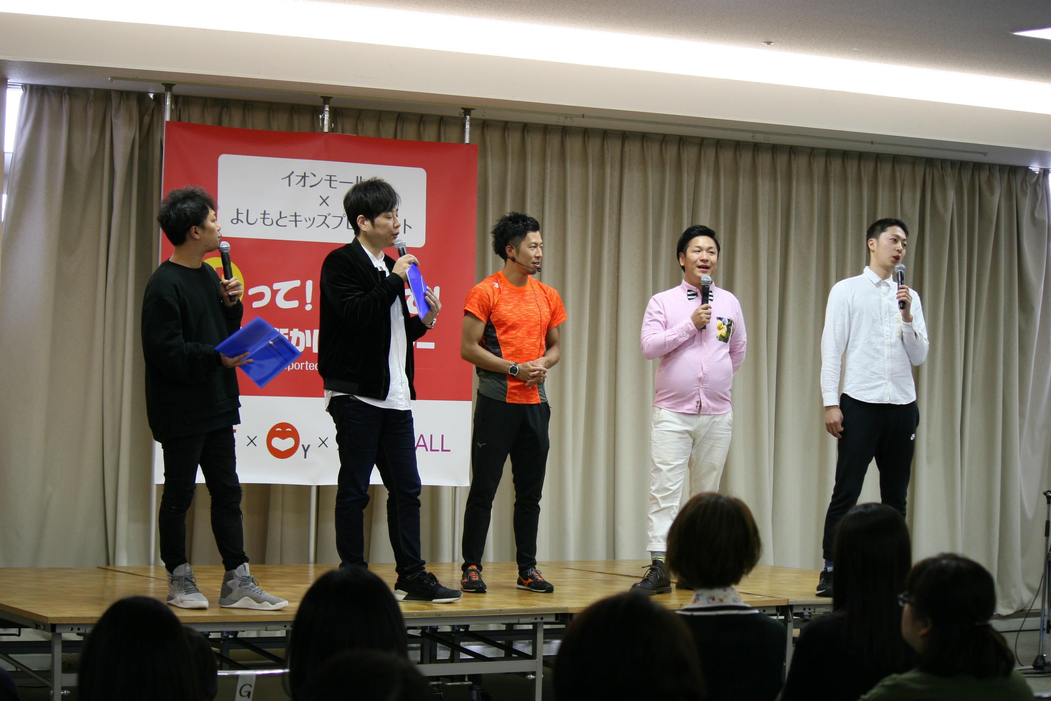 http://news.yoshimoto.co.jp/20170501175701-0f0c8434ae0c3bca6608926ad1385cd5504c1a37.jpg
