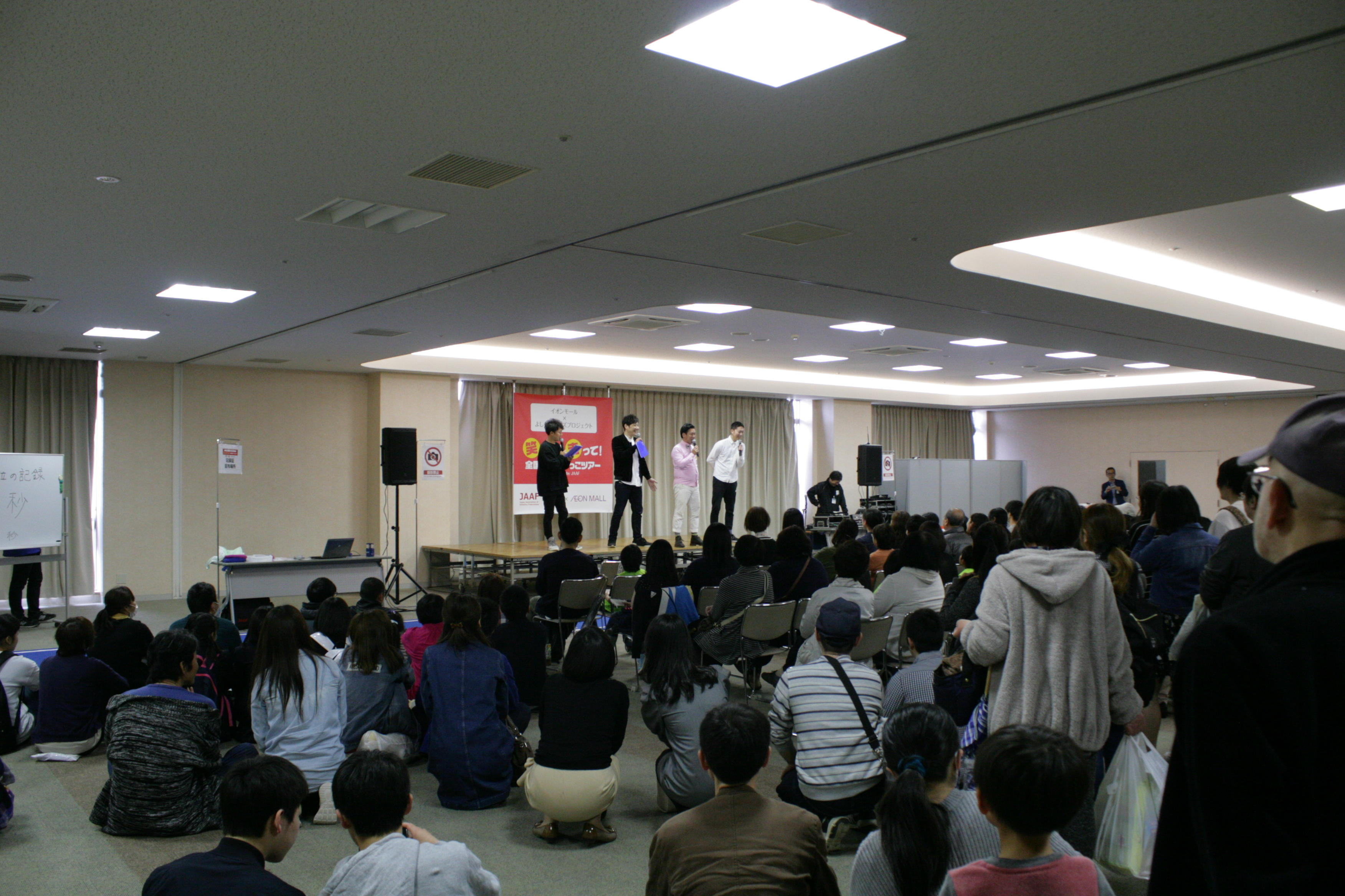 http://news.yoshimoto.co.jp/20170501175904-e552cd671a8eccc62e25a9a4b32b4b61a901da9c.jpg