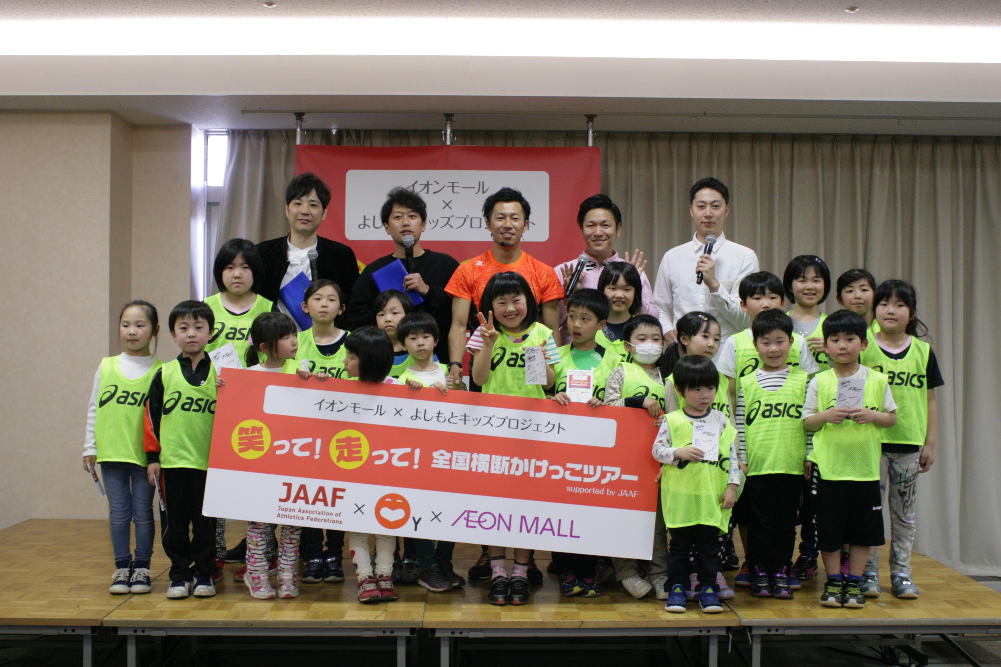 http://news.yoshimoto.co.jp/20170501180740-88da5835b04075efc87638e2b9a81f5b4d5db934.jpg