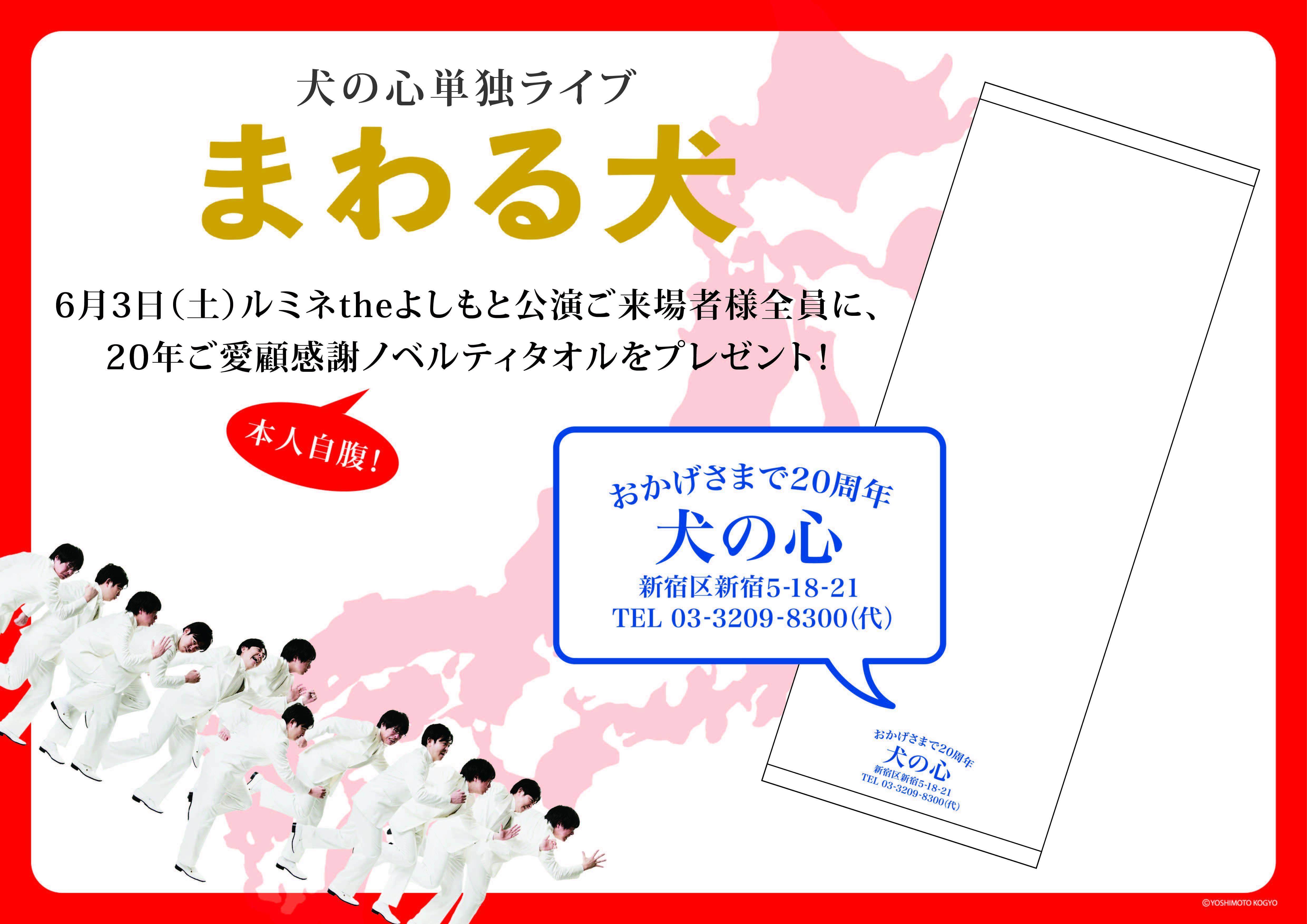 http://news.yoshimoto.co.jp/20170502122603-e2bb76a34c84375f639fa5f2b75d8976ed851117.jpg
