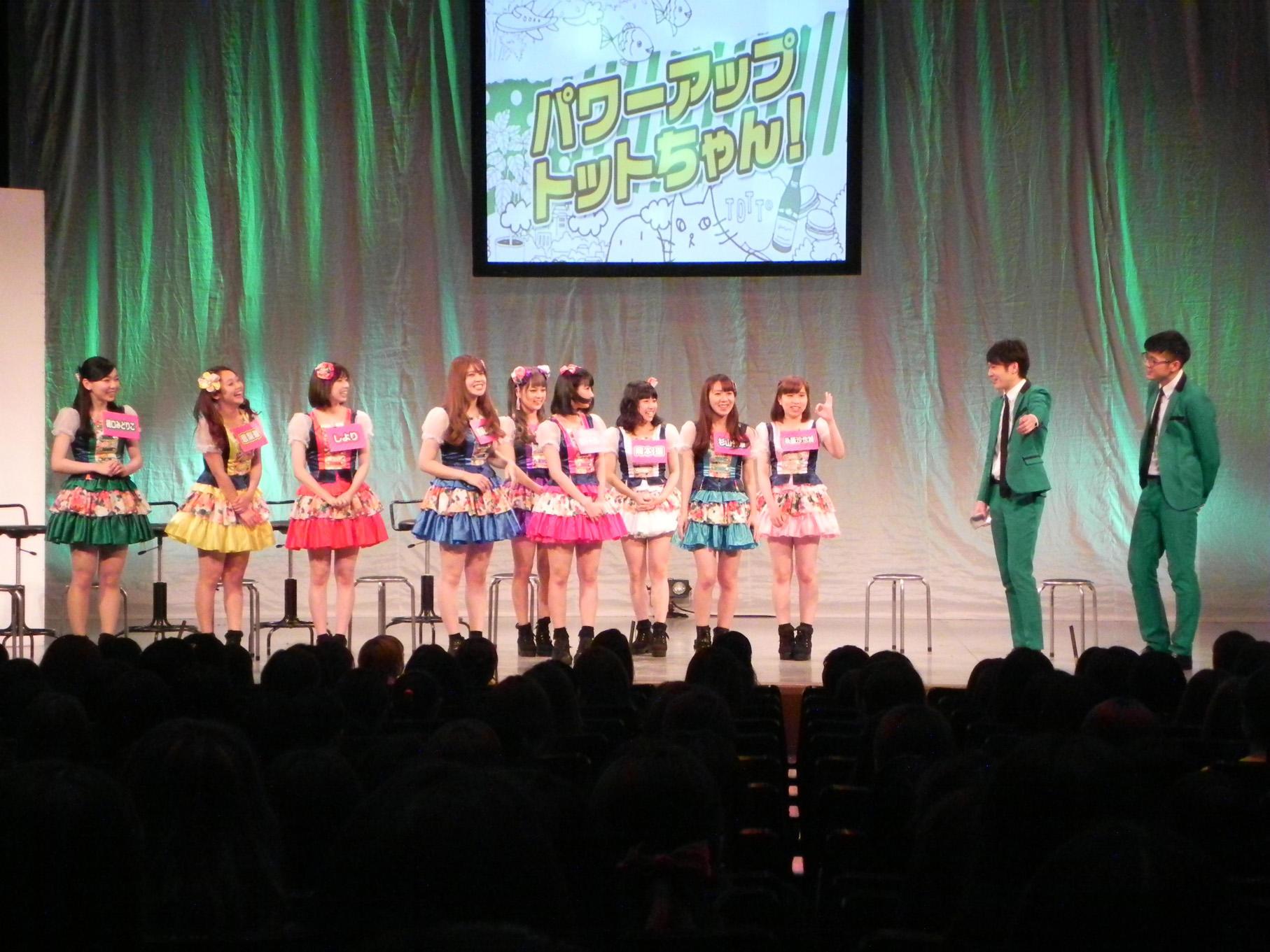 http://news.yoshimoto.co.jp/20170505192330-27a6e0dfcff1349c64f9b16169d72178bcb43092.jpg