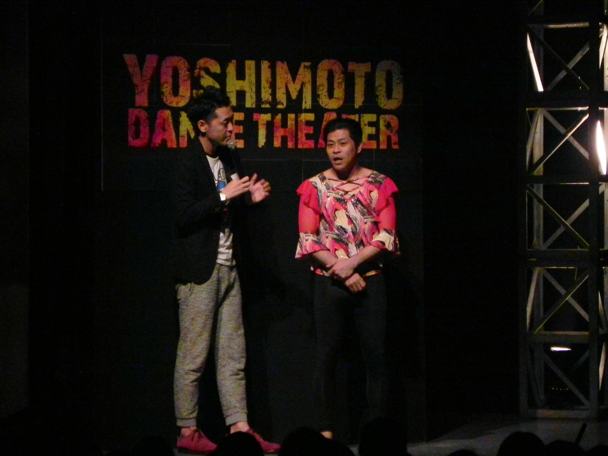 http://news.yoshimoto.co.jp/20170507154944-19d9efb21d22c9dae65c95a277ef6527c8d45875.jpg
