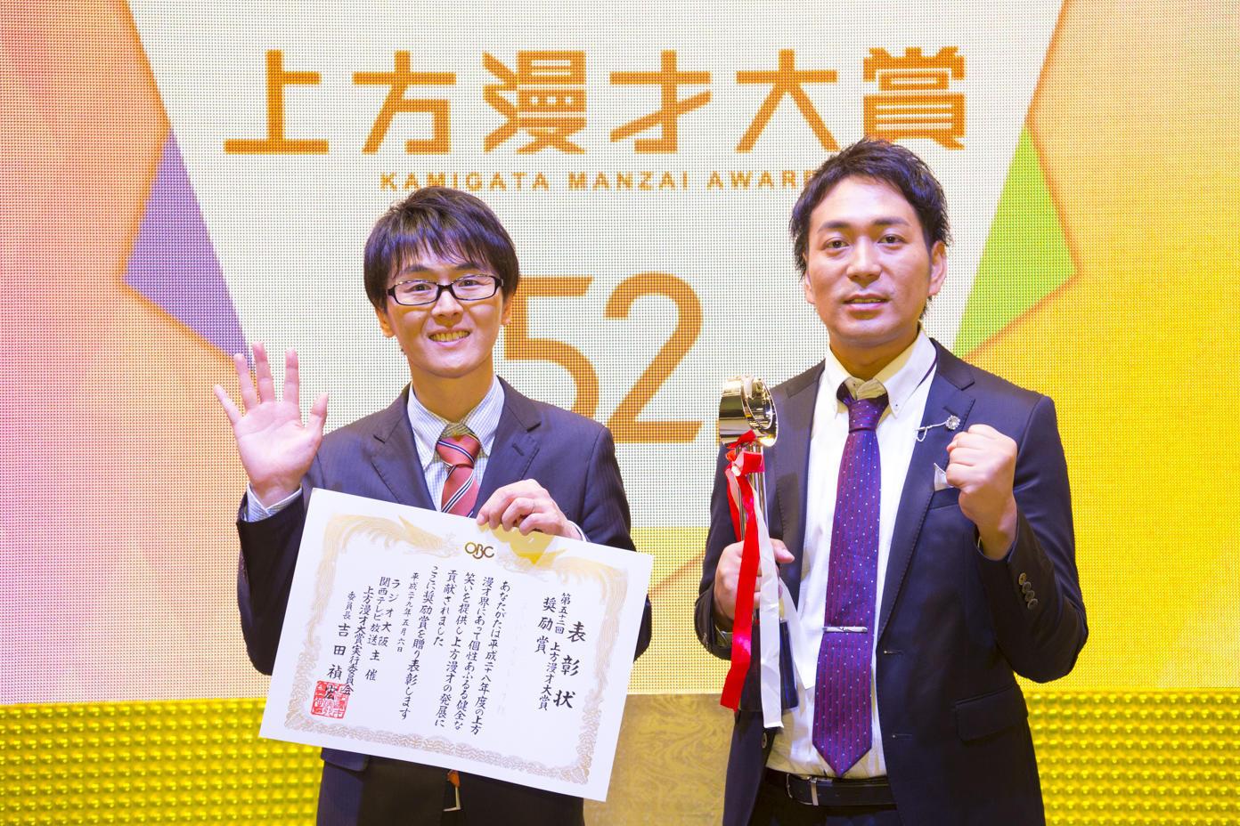 http://news.yoshimoto.co.jp/20170507224009-009031710ac6fbe0c6473e07e995b17ba08e84ca.jpg