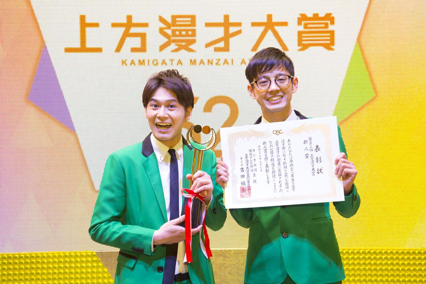 http://news.yoshimoto.co.jp/20170507224009-5b0c77f84e3199f79079f2b9f87dc8f3027b0202.jpg