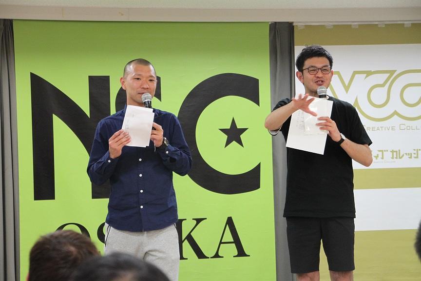 http://news.yoshimoto.co.jp/20170508104616-48de9c0509b68f01243a06979440c1688d77af8f.jpg