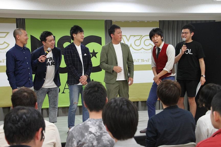 http://news.yoshimoto.co.jp/20170508104759-15c61c8d7e3f3a8e520295991155e44322ccb268.jpg