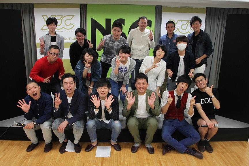 http://news.yoshimoto.co.jp/20170508104922-1982e68c34aa1c4e7b9899aaba0d37adaaa47183.jpg