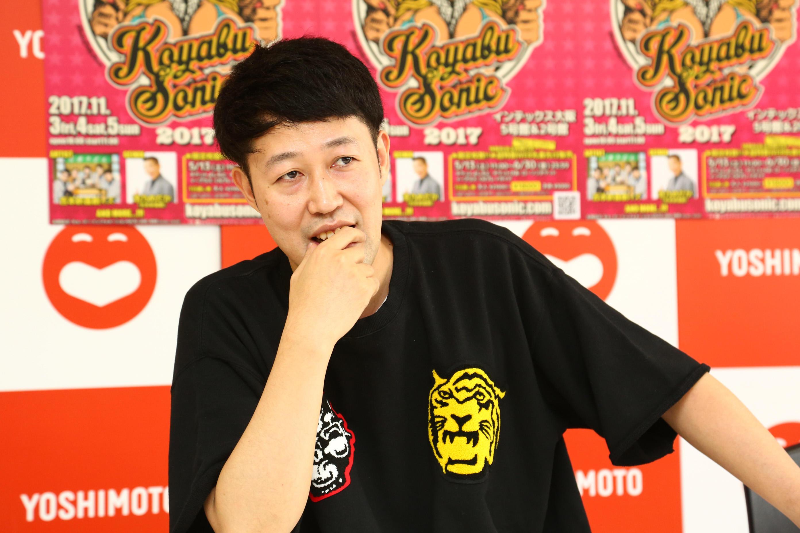 http://news.yoshimoto.co.jp/20170513032132-72220a0695d38fe592976139d6c9abf775f95757.jpg