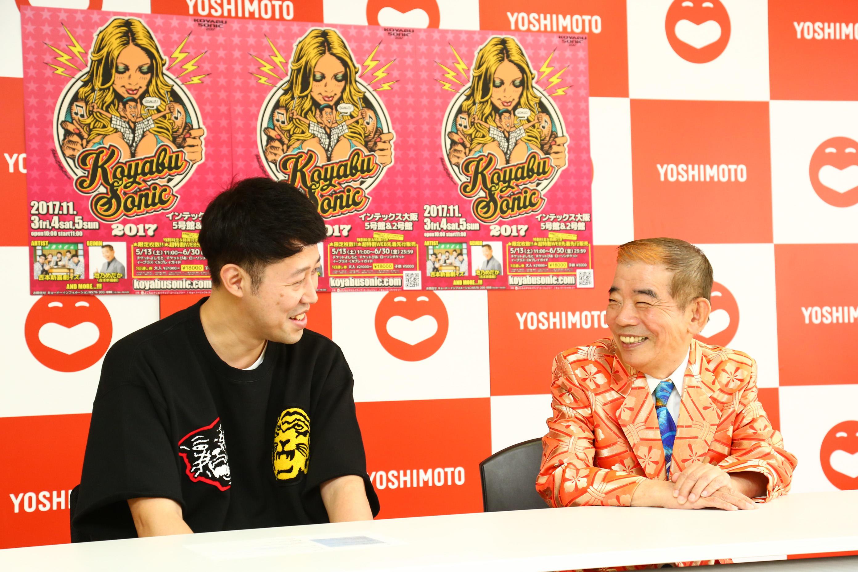 http://news.yoshimoto.co.jp/20170513032425-e72fb9e92fad38d6f93f7ce8613f343d994e67cf.jpg