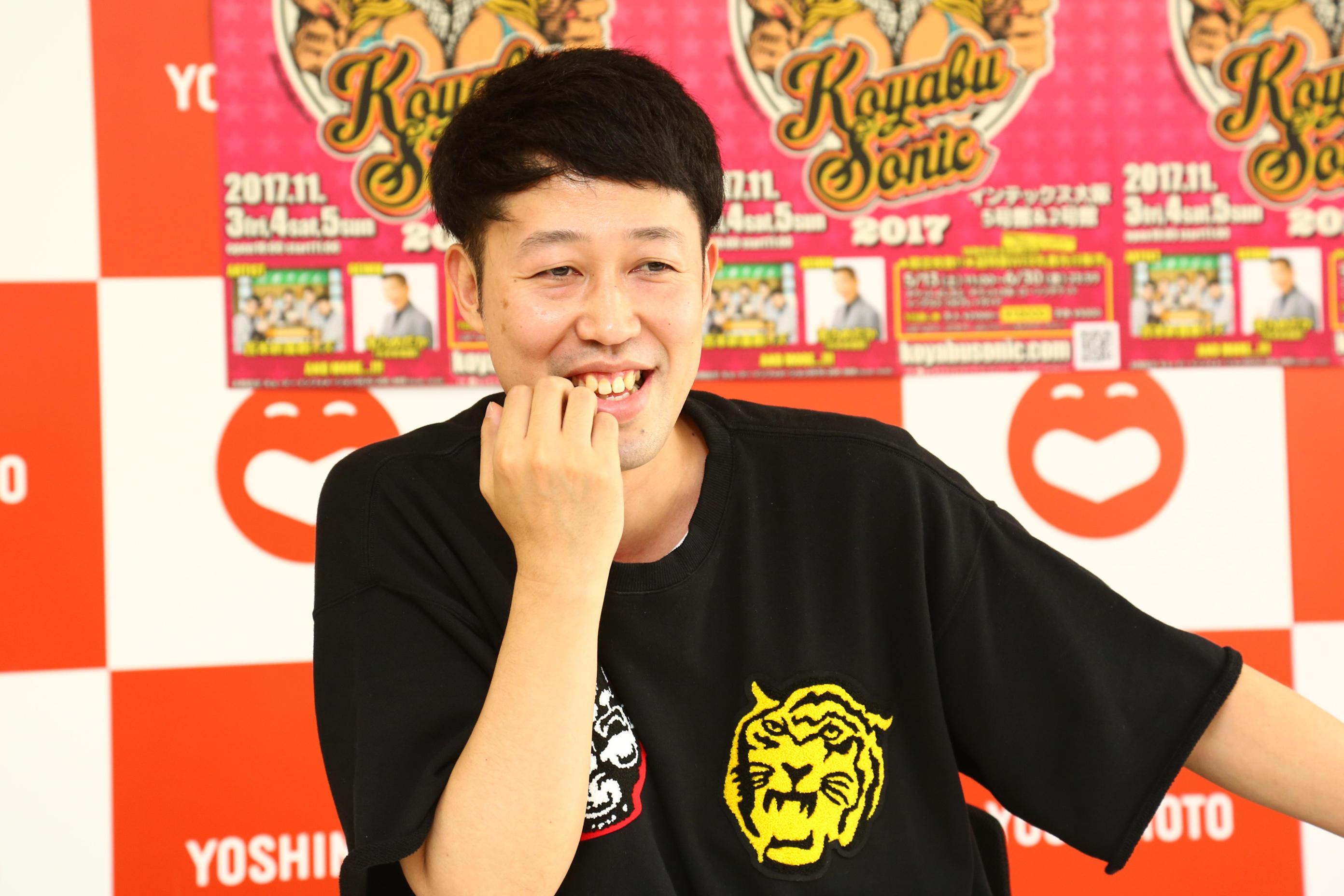 http://news.yoshimoto.co.jp/20170513032453-13cd533bed60b44917fd46626e1787a4a9740d8f.jpg