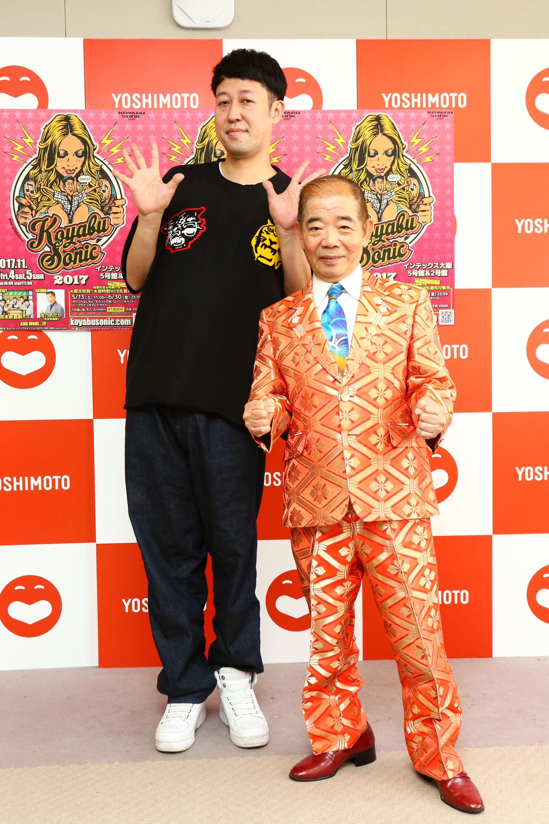 http://news.yoshimoto.co.jp/20170513032521-0d5678653899c4bef6af3d7baaf4f2313412207f.jpg
