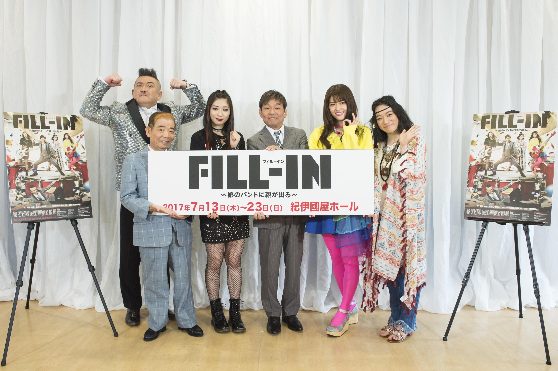 http://news.yoshimoto.co.jp/20170518233847-2c26ce4c4947855026ead72310aea9544838dc25.jpg