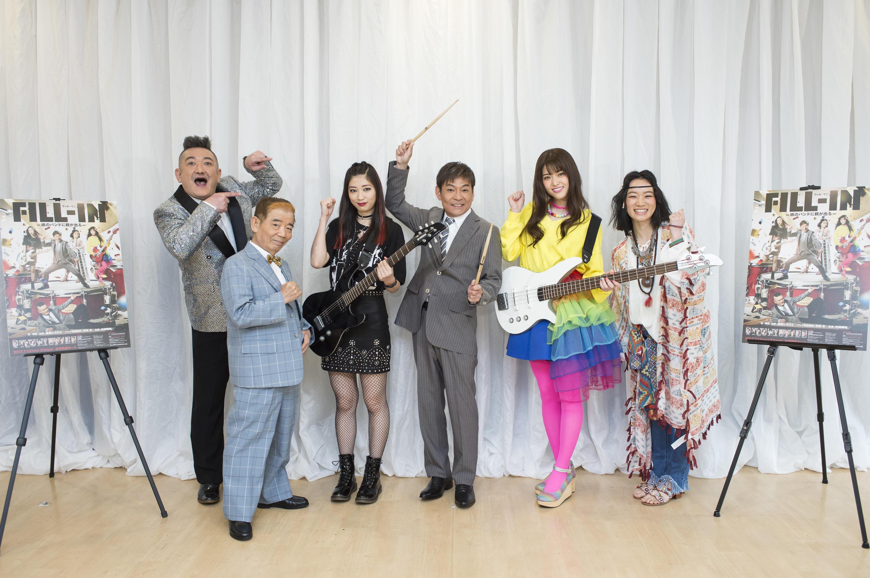http://news.yoshimoto.co.jp/20170518233947-a245bdc11cf1d9eead2dd0cfcc1c30c7ab1d8125.jpg