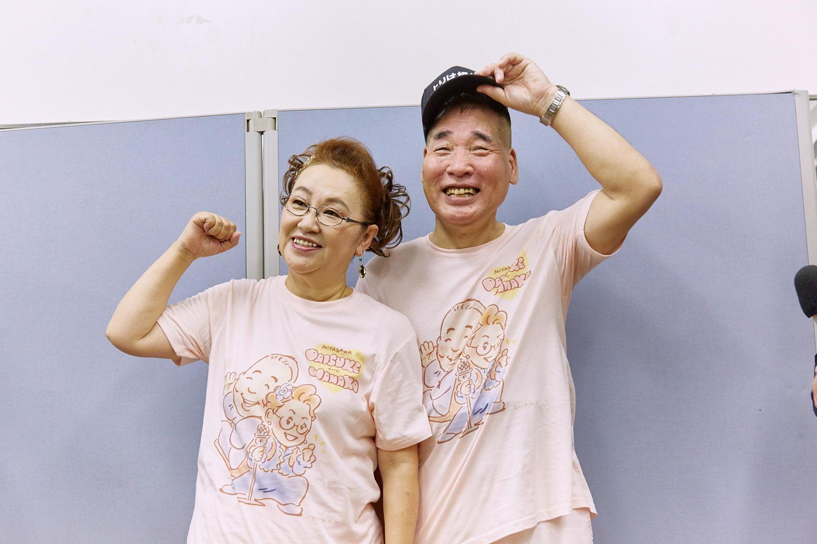 http://news.yoshimoto.co.jp/20170530180547-7f6ad858389d39cd7922a17fa674136b34b693f6.jpg