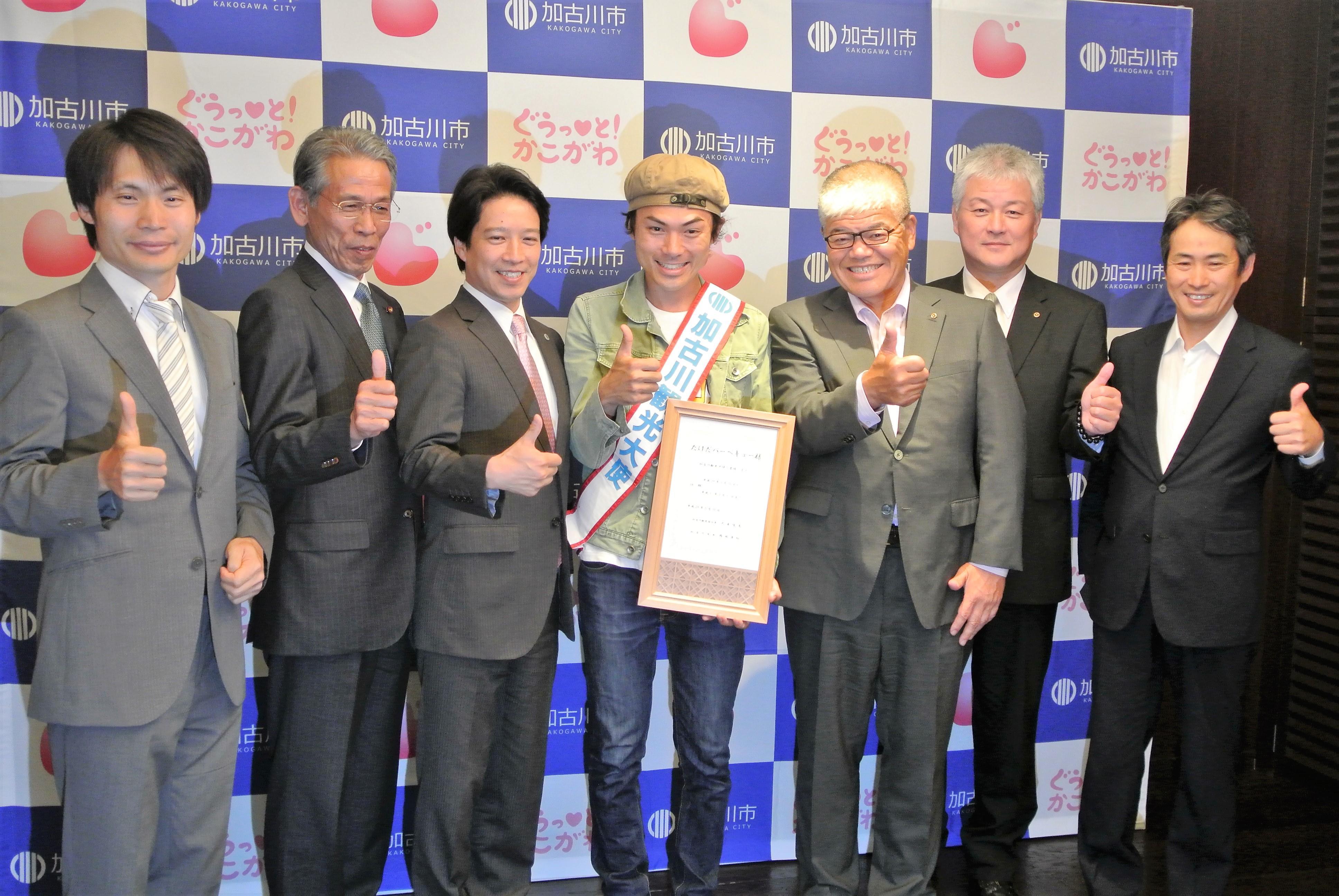 http://news.yoshimoto.co.jp/20170530202028-3a7fa34bea01e39a0eb2b5cb5743e5e689f361af.jpg