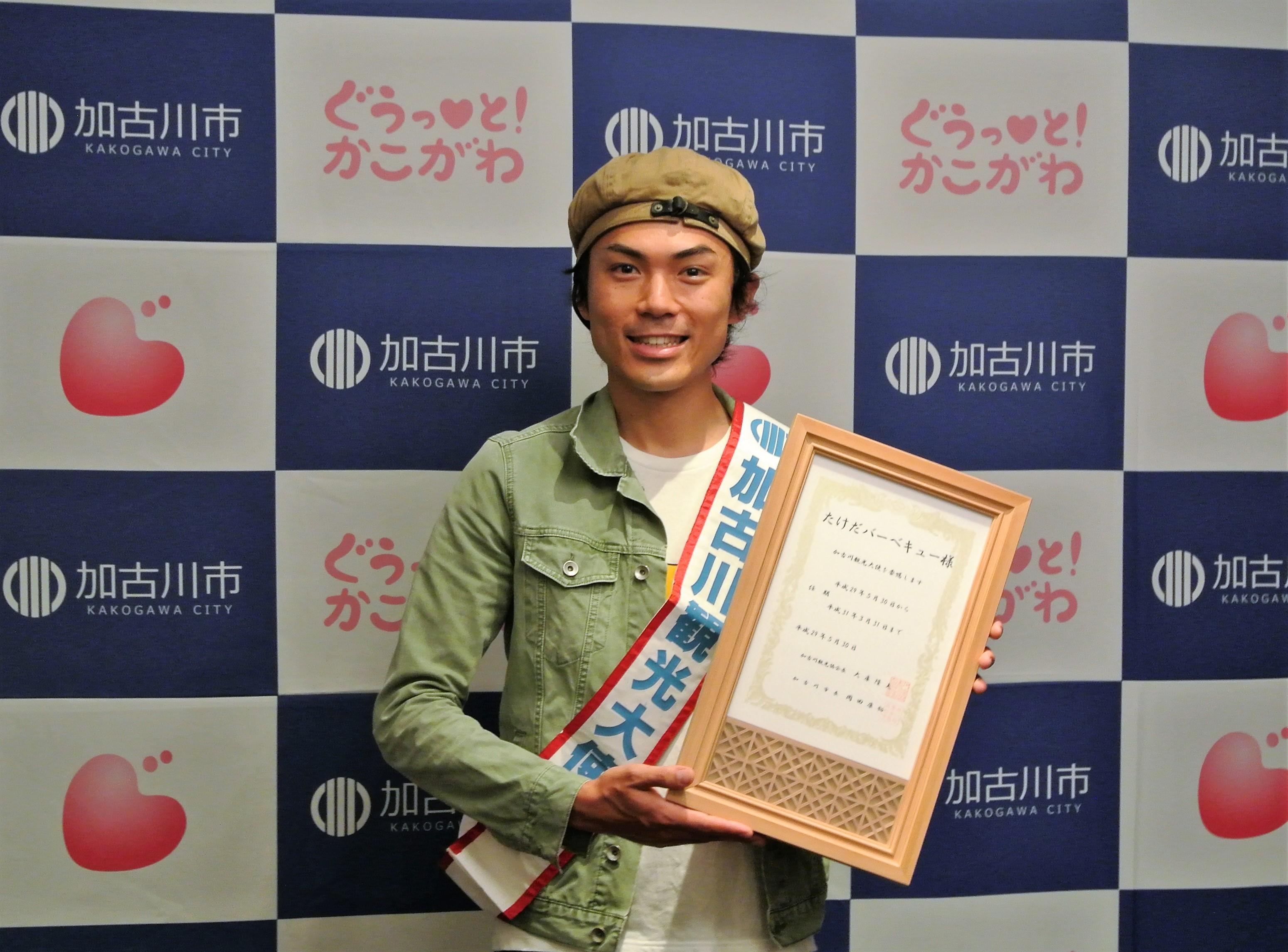 http://news.yoshimoto.co.jp/20170530202111-a4f2155bce57b0e6b82ea108a1d06c1c5894333b.jpg