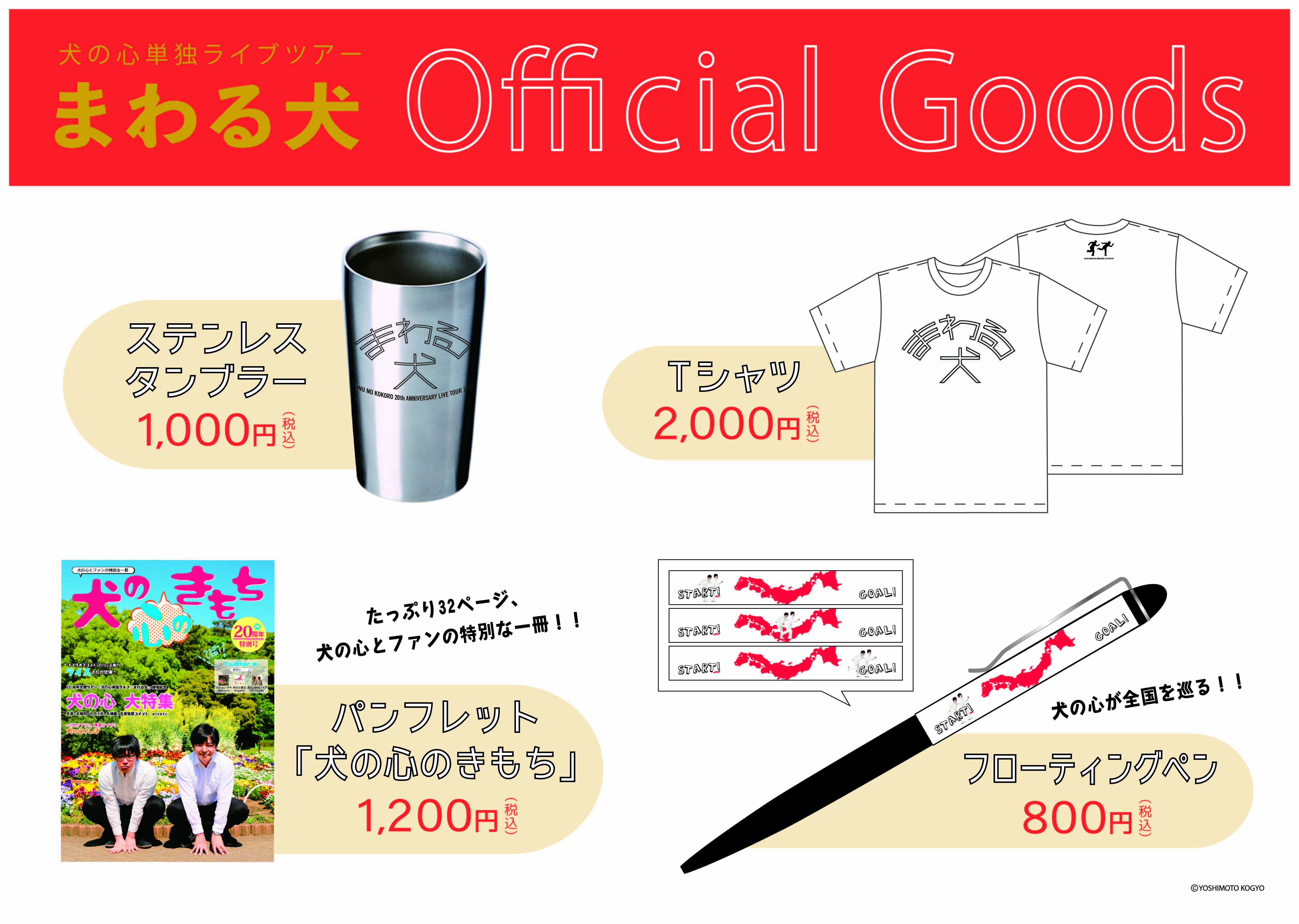 http://news.yoshimoto.co.jp/20170531153956-05414e3fbe47940b7793449f98a60f81eda746ad.jpg
