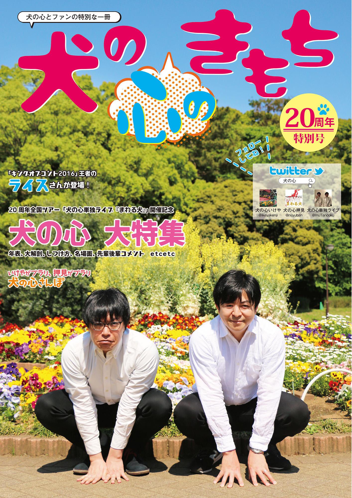 http://news.yoshimoto.co.jp/20170531154301-054220973f6b6f9487f80c28caf652ecdc3b9cfc.jpg