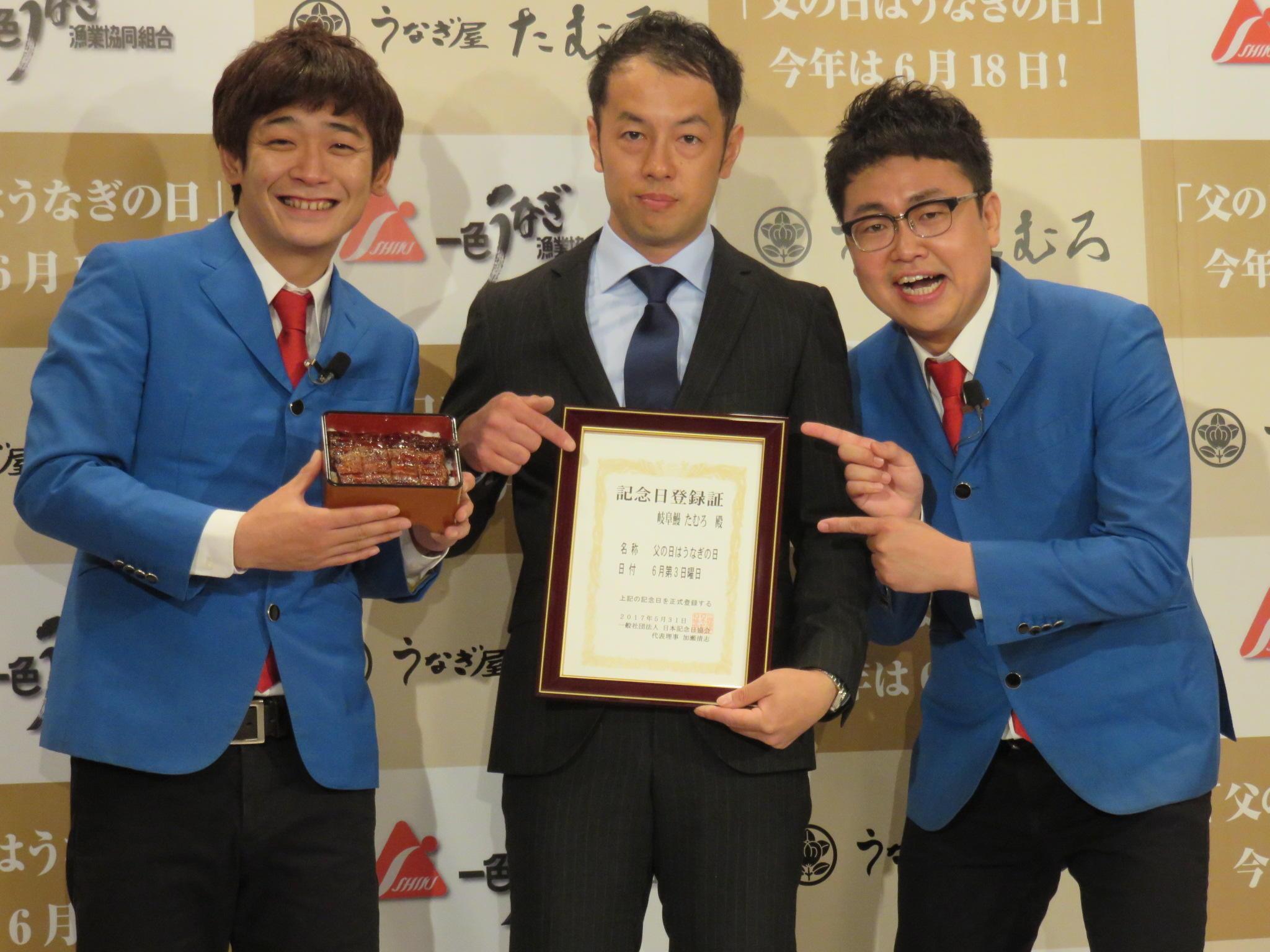 http://news.yoshimoto.co.jp/20170531162947-acec08c1b6765b5b682bac510390c4ba6e065be6.jpg