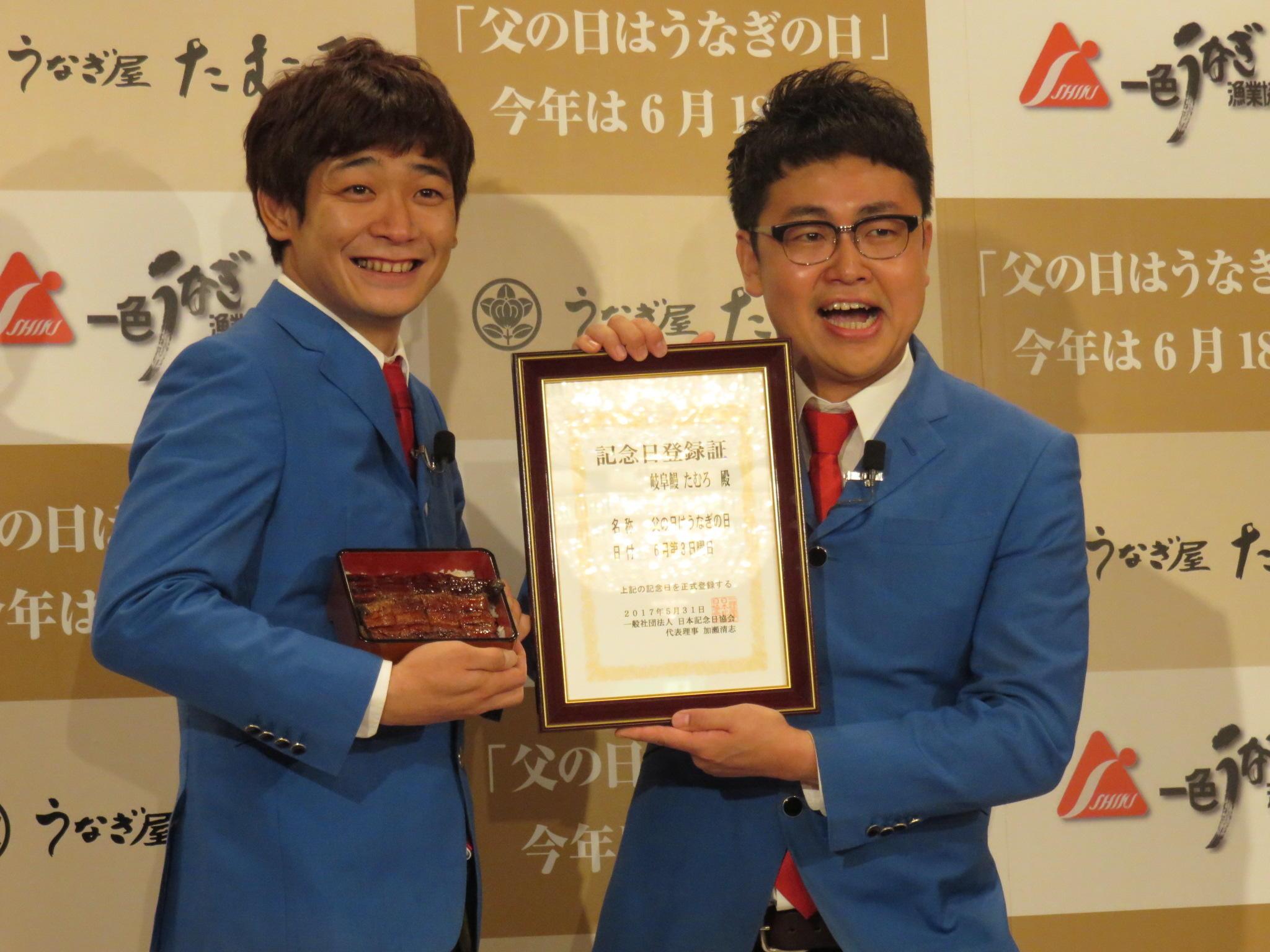 http://news.yoshimoto.co.jp/20170531163008-66e5575c4a0441ecc29f6eaaf06554e93a57d71c.jpg
