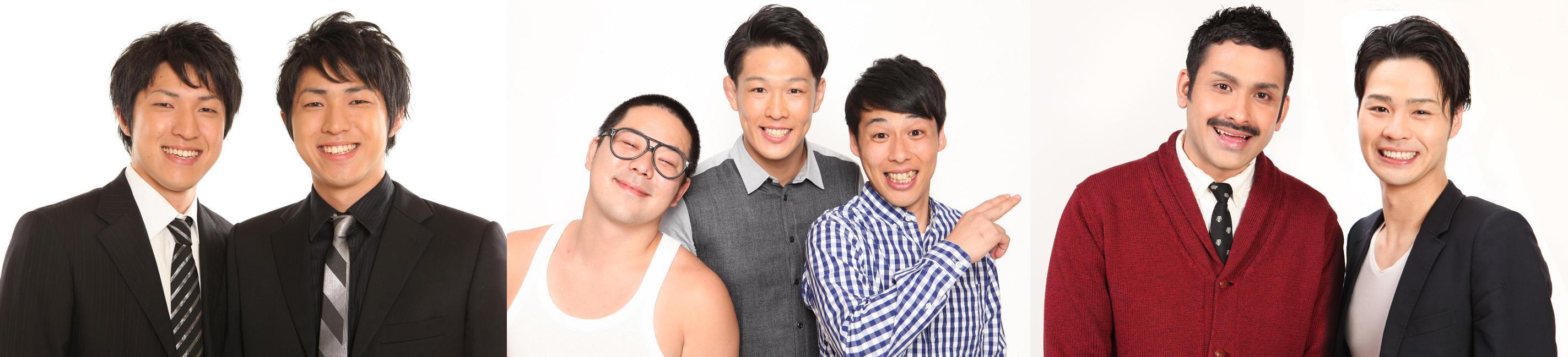 http://news.yoshimoto.co.jp/20170531163223-94083b87132403ef6ce1b1c049a37069cd09d3f1.jpg