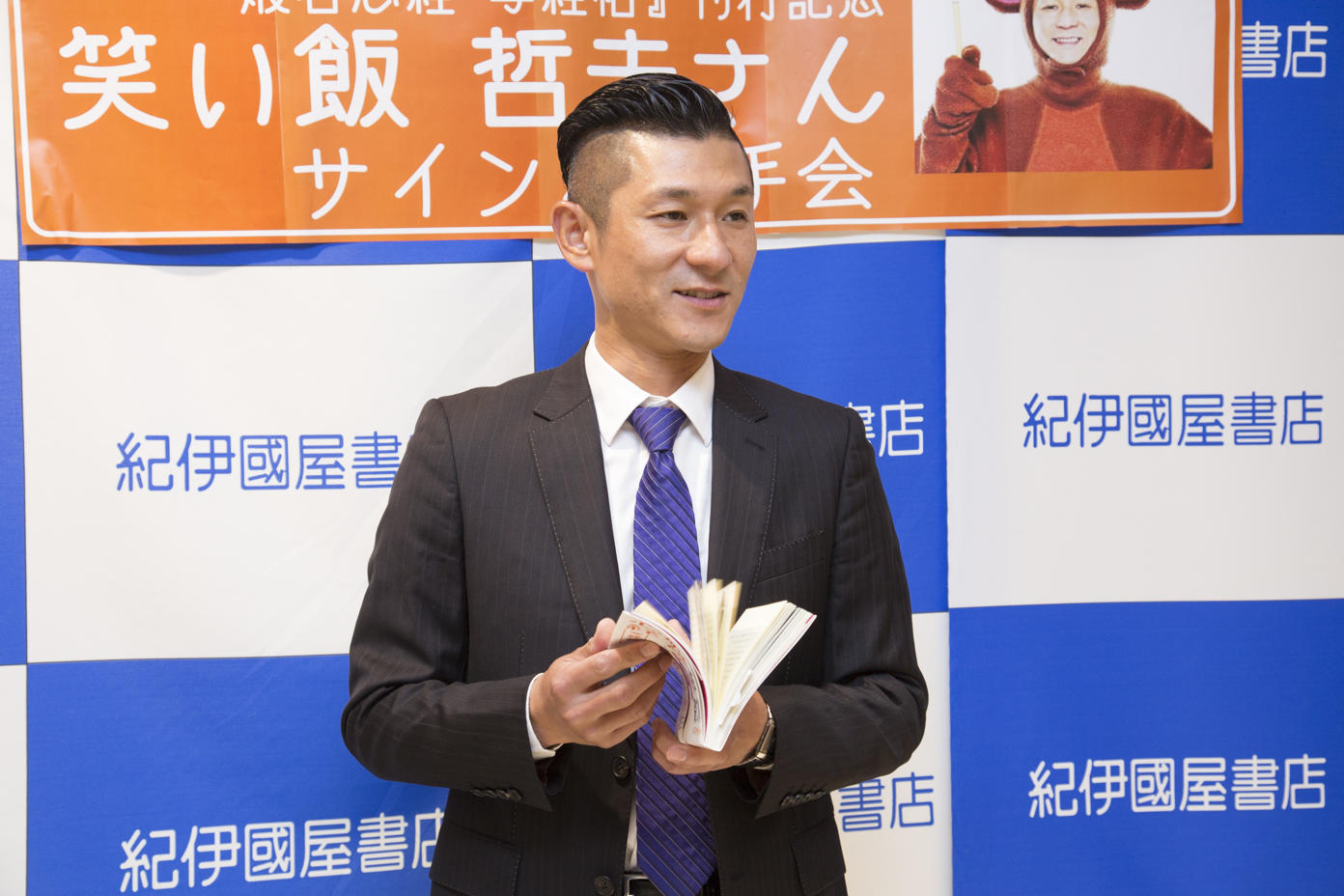 http://news.yoshimoto.co.jp/20170531222543-36dbac07723ed87d559658afc6fa65be38b03782.jpg