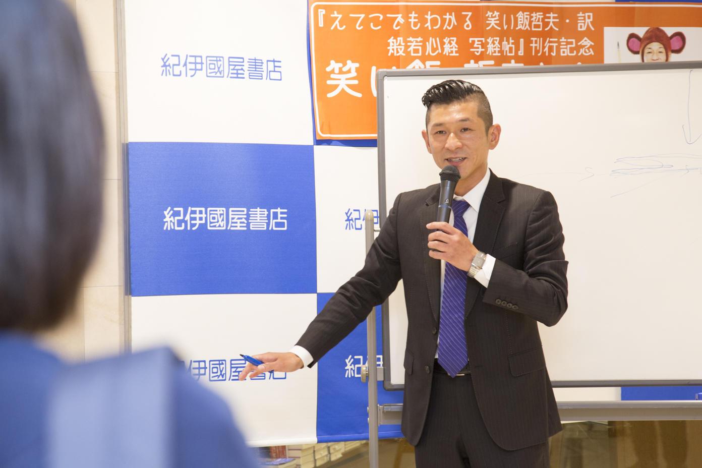 http://news.yoshimoto.co.jp/20170531222654-a8003f066f5c90f3fccfd8b8b0f50d8dea91f021.jpg