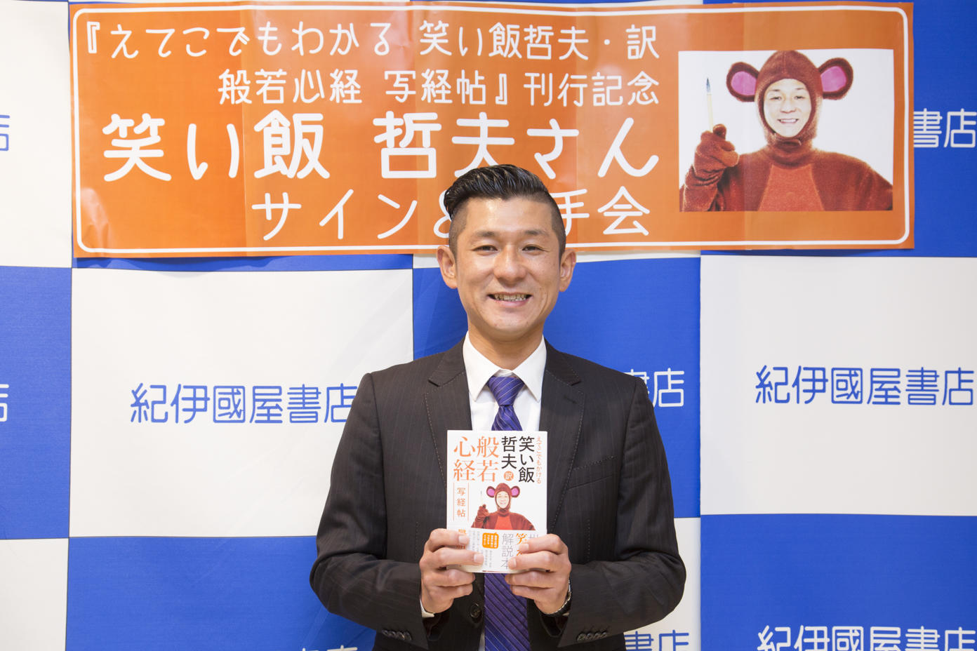 http://news.yoshimoto.co.jp/20170601102439-157248fc731b08cb1b1f17e280b54d836989af75.jpg