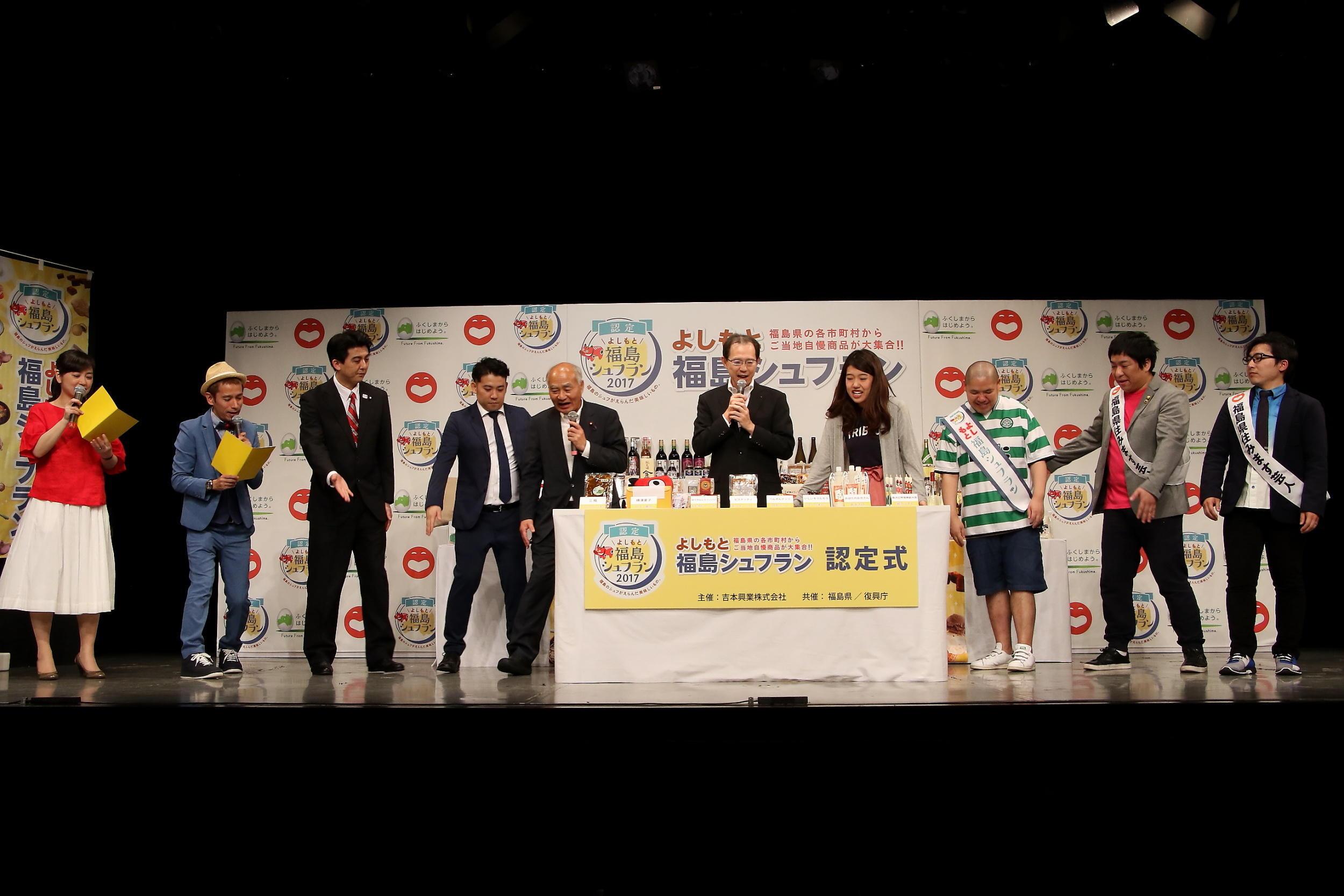 http://news.yoshimoto.co.jp/20170603005225-a66cf1db153061bdbed4e7b19c9f4870dcc31262.jpg
