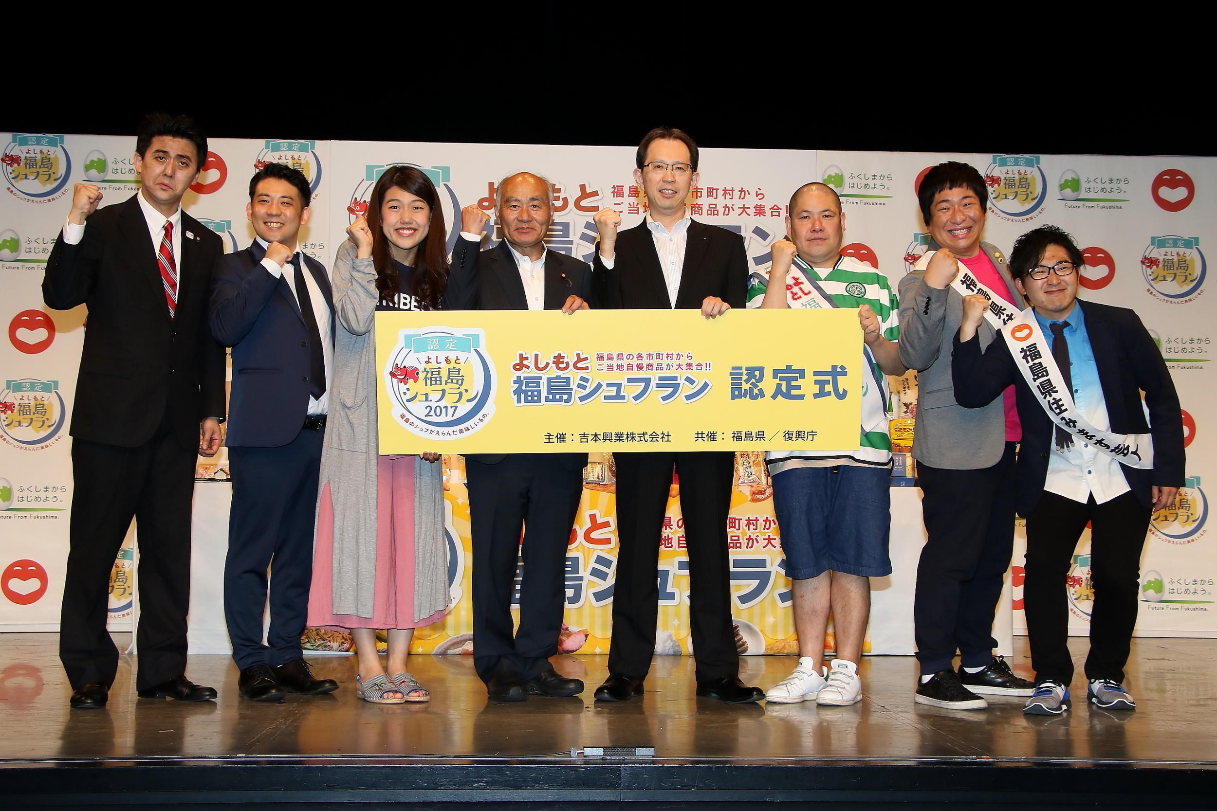 http://news.yoshimoto.co.jp/20170603005317-189a2b7c8fef562870611f0acfd6b9b36dc7534b.jpg