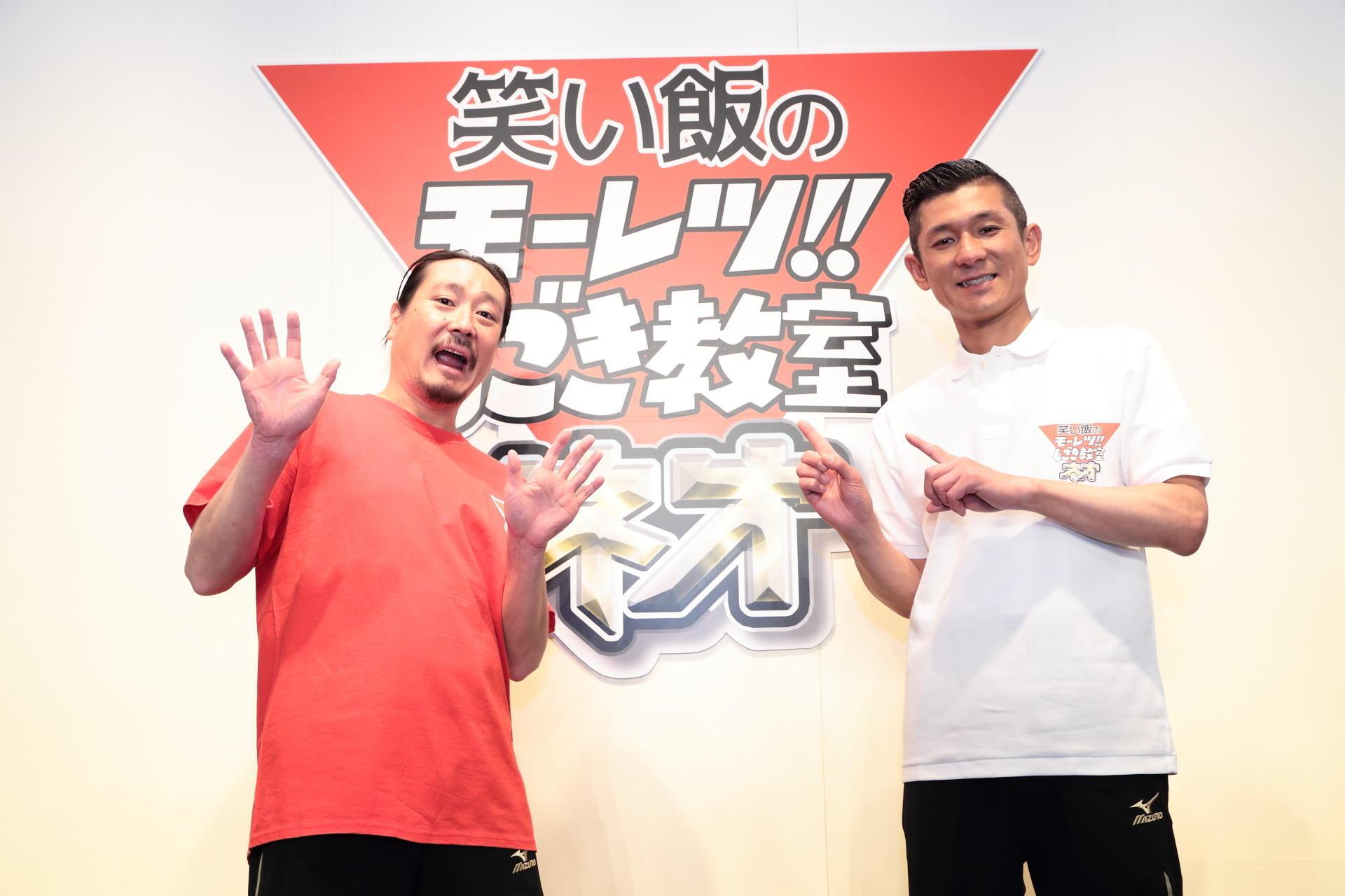 http://news.yoshimoto.co.jp/20170607215731-9d5a839799d0605baab5cf2fa38aef77714c4d29.jpg