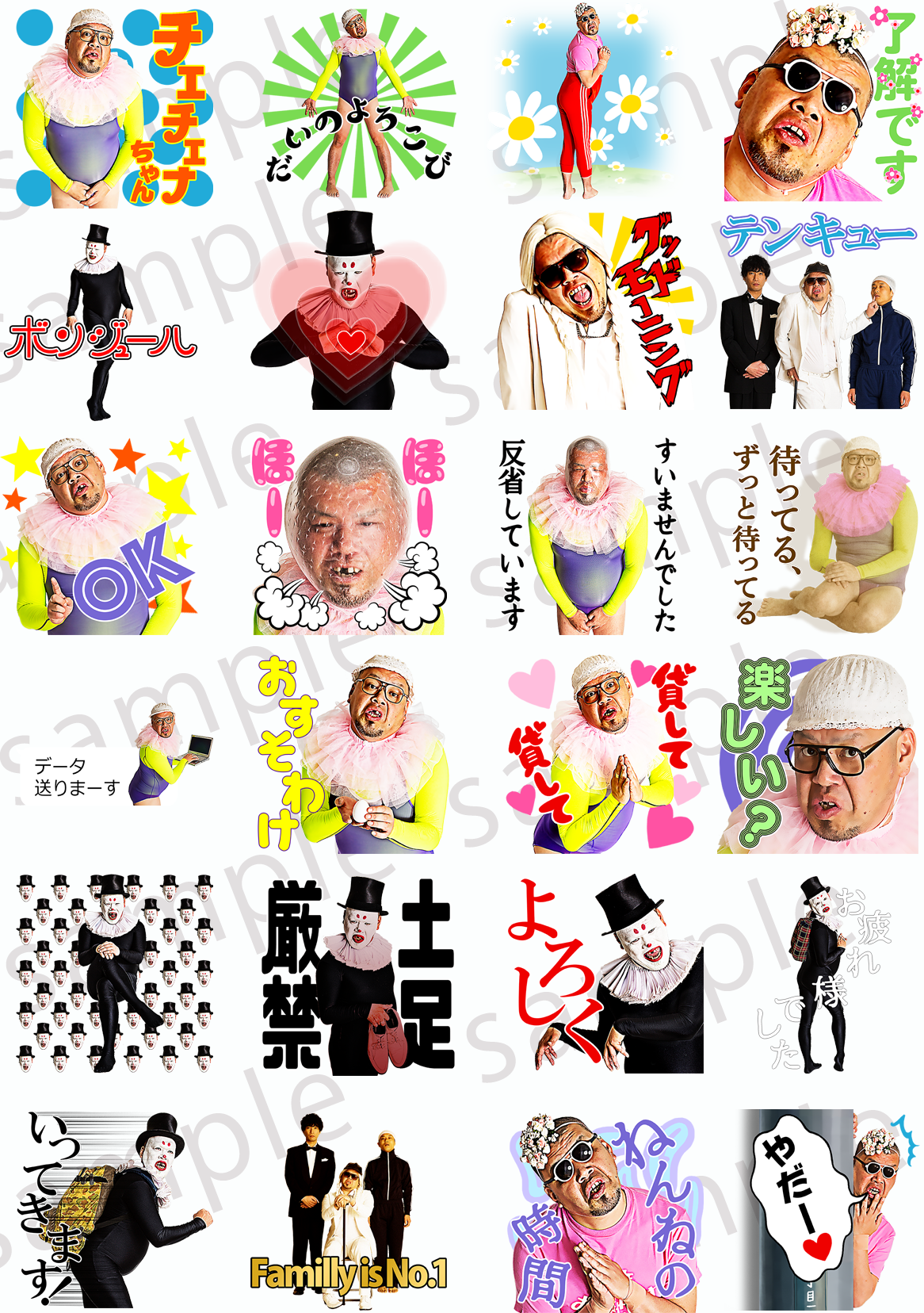 http://news.yoshimoto.co.jp/20170627115845-f4eb41404d9d586752827d02e09355242395db2e.png