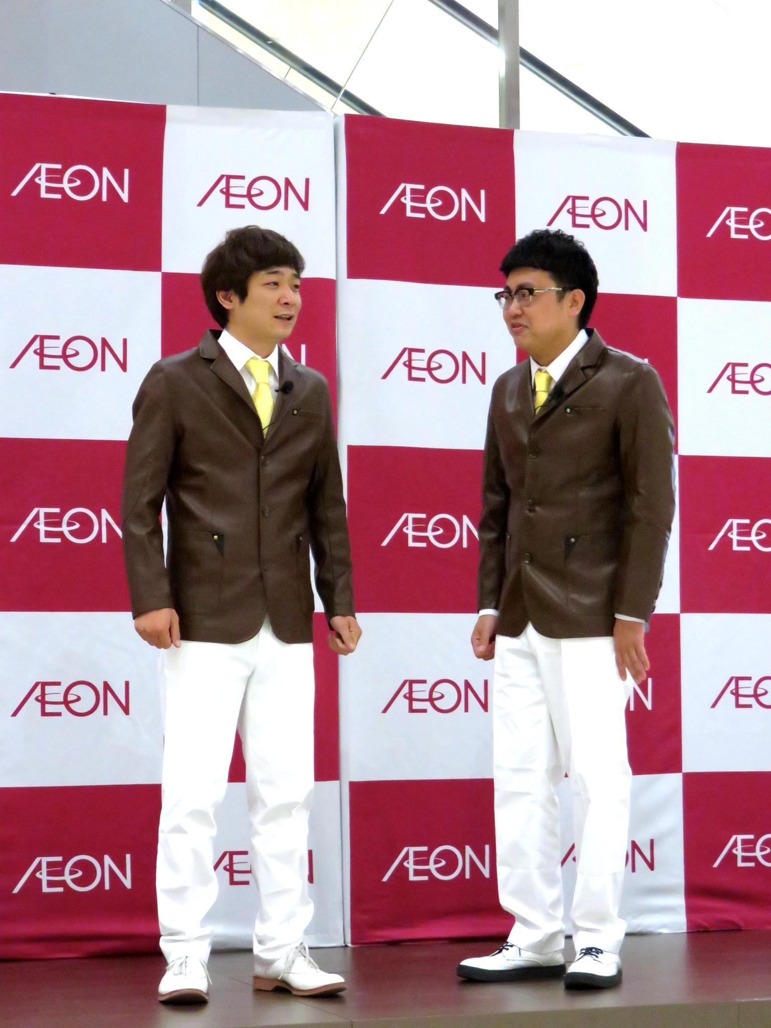 http://news.yoshimoto.co.jp/20170629151454-633d598ed9b1504b597ec5ce260e3683a7e90b37.jpg