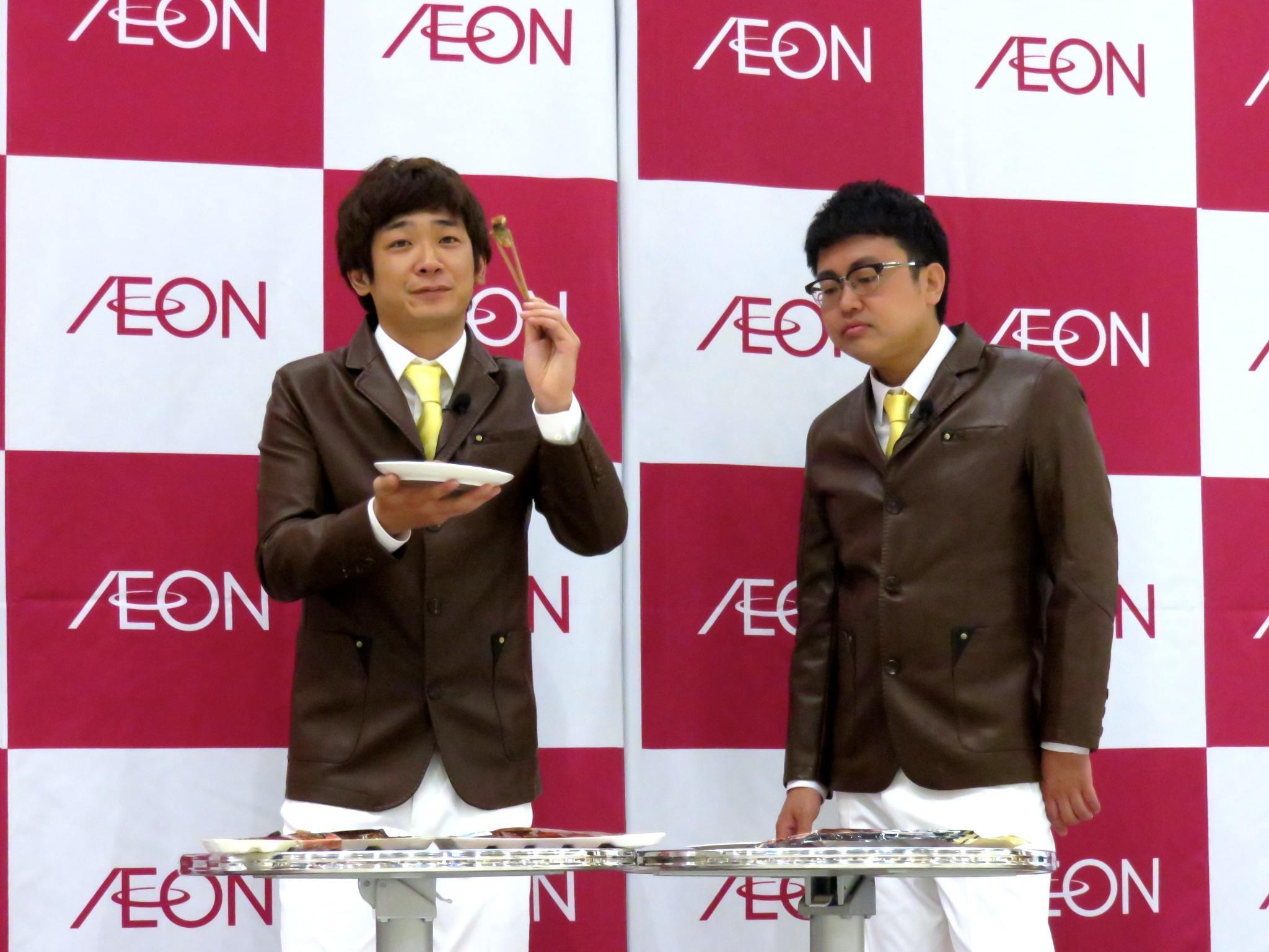 http://news.yoshimoto.co.jp/20170629151639-5d756b0c06c835ac6639cf89521d7d8fd97bfc22.jpg