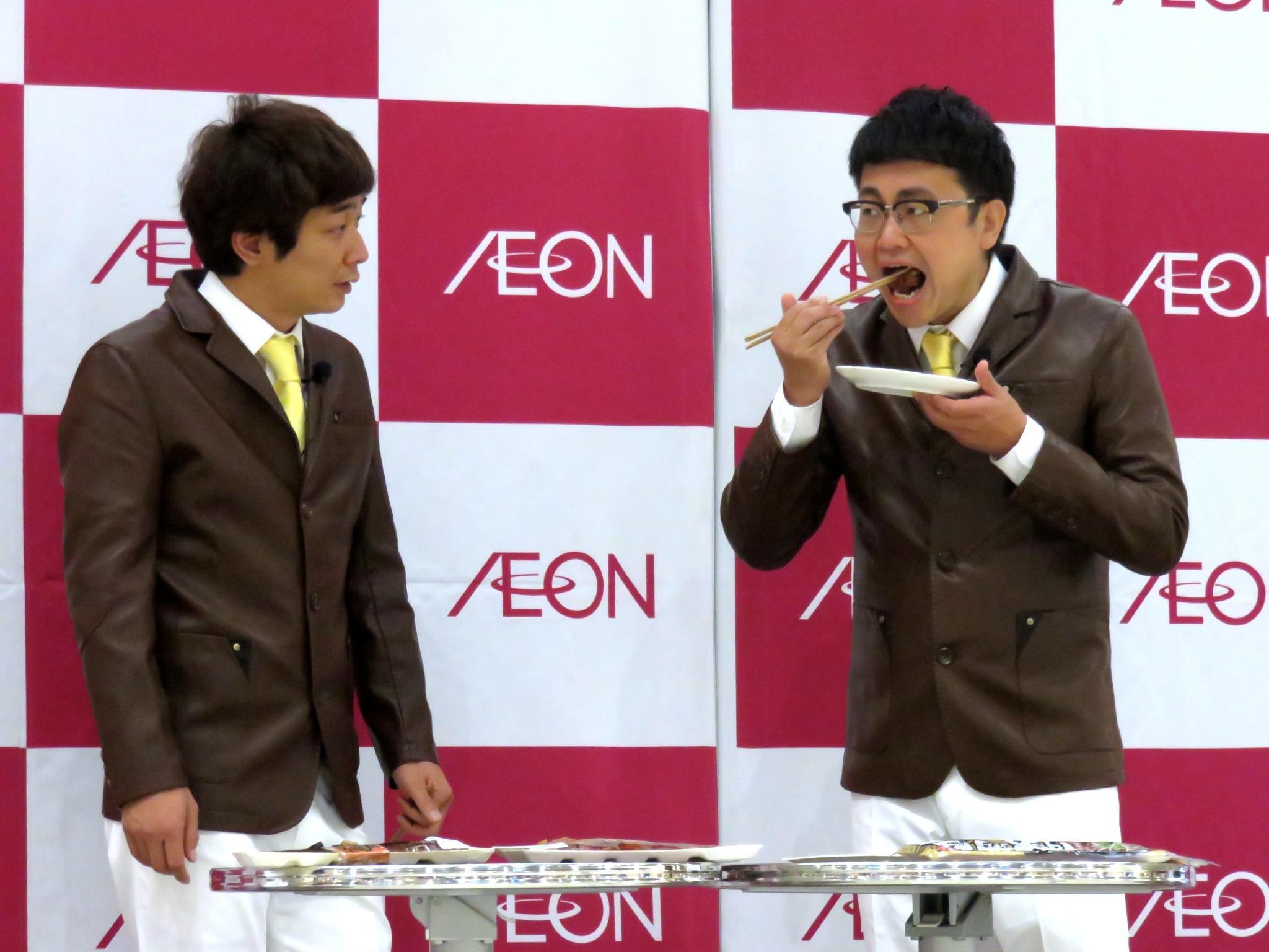 http://news.yoshimoto.co.jp/20170629151639-9632c4a851efb8b1c73bec5fd36357460ee23f61.jpg
