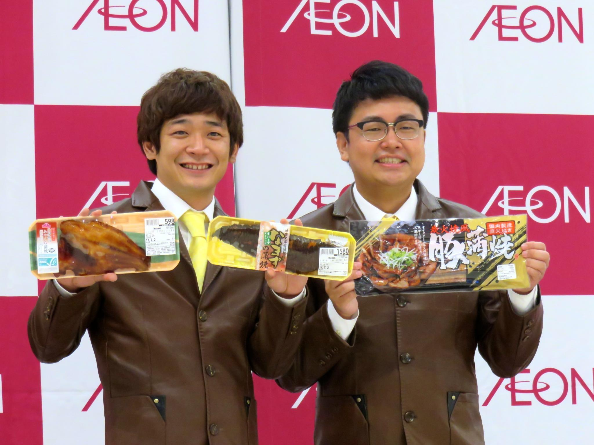 http://news.yoshimoto.co.jp/20170629151752-9f5f22b8cee56aac0f9f59ce83c195ce4d8e7f36.jpg