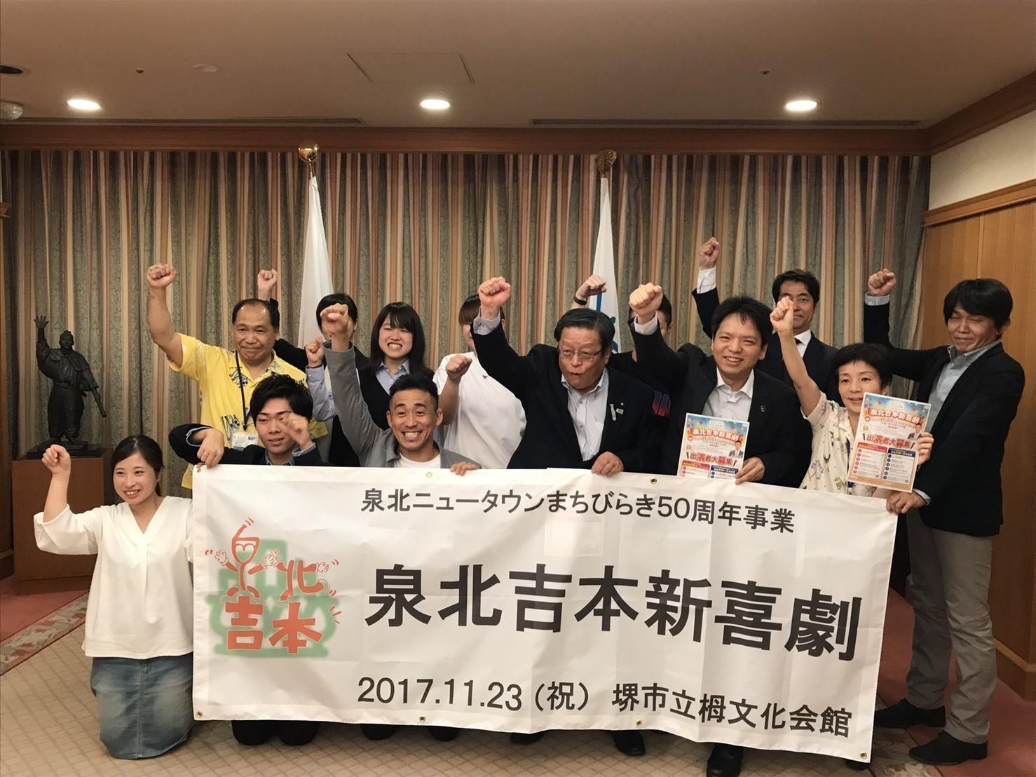 http://news.yoshimoto.co.jp/20170629191321-f0c821fa2654ad19e7689908794af3f84ebc7fcd.jpg