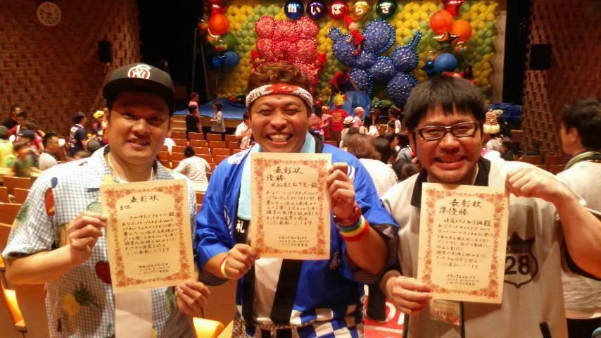 http://news.yoshimoto.co.jp/20170630135338-61d0e4238d15dfe42dc364c85e3074f20e4ec806.jpg