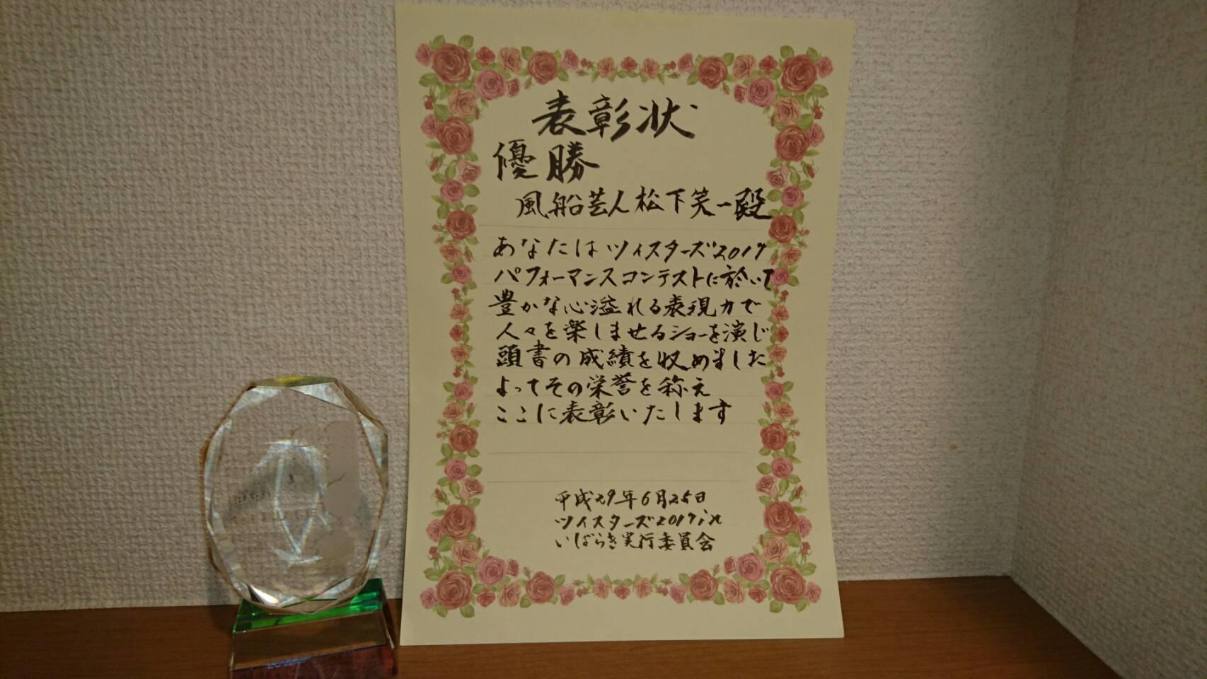 http://news.yoshimoto.co.jp/20170630135526-4712304a4498eba60f5a5bf9476c13fc04ff075c.jpg