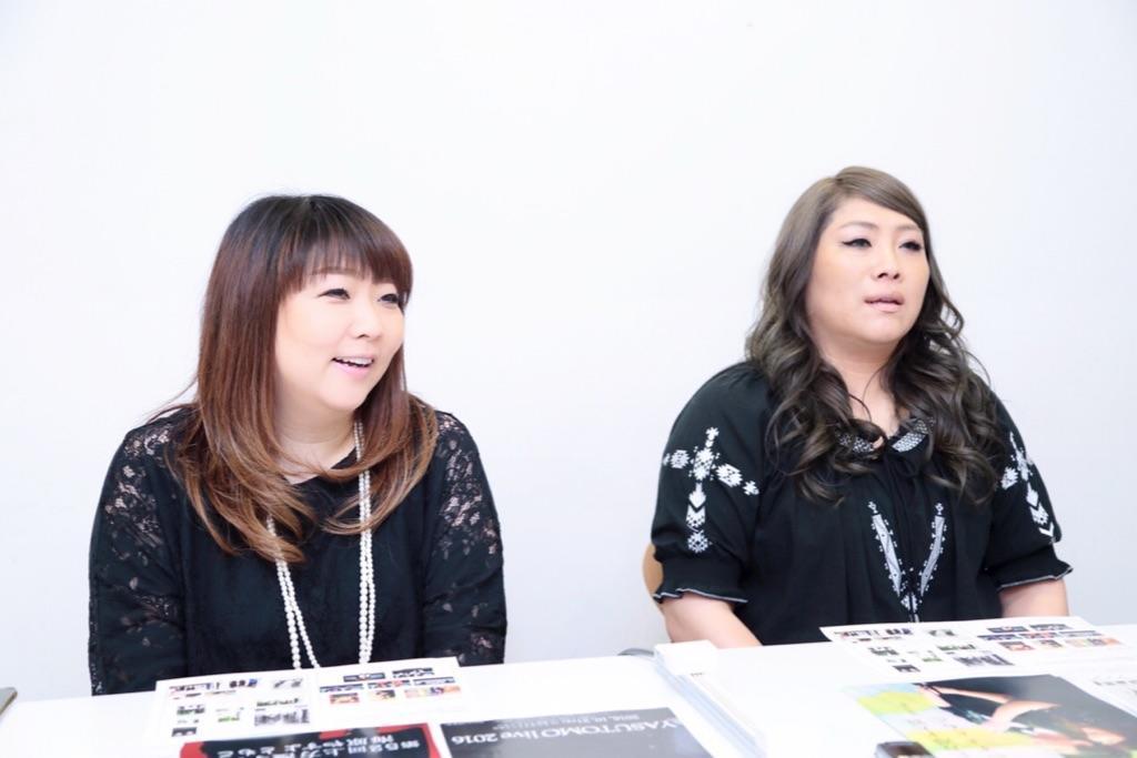 http://news.yoshimoto.co.jp/20170630140243-d8bed603d129fafc4bc53d0be06b02cec17f9e0c.jpg