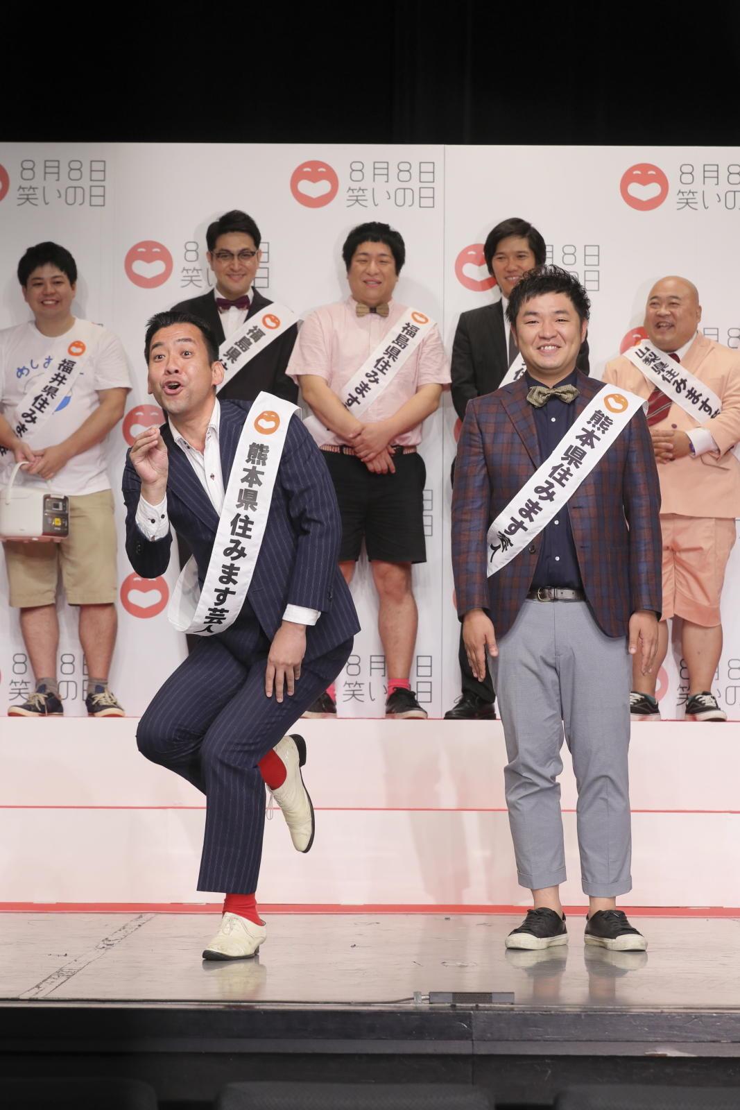 http://news.yoshimoto.co.jp/20170704220500-ca665ad47eece03a6f38916256c8b78649d9921b.jpg