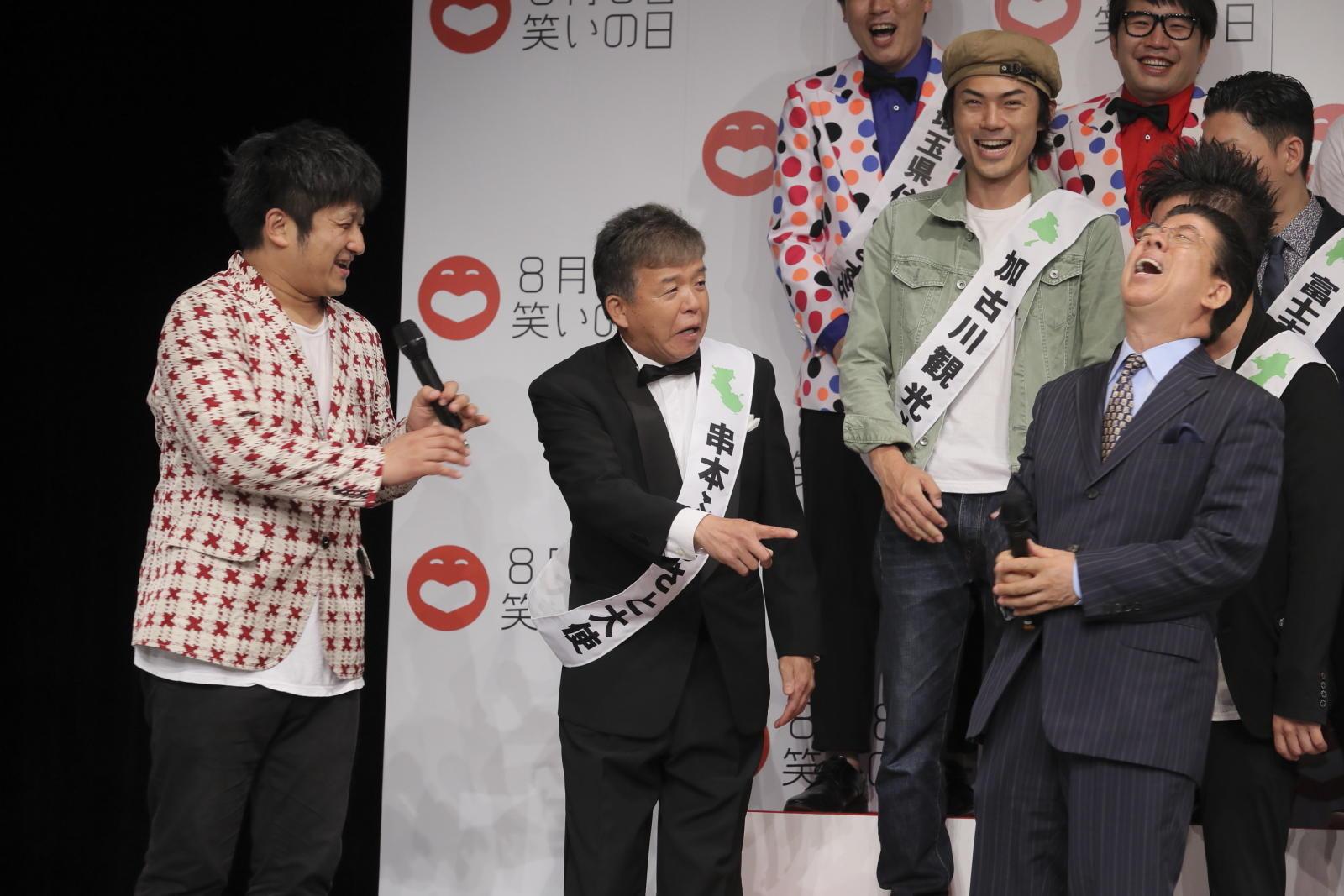 http://news.yoshimoto.co.jp/20170704220910-ea9f9b31afd2d4d1f077602e2438db9e164b67d8.jpg