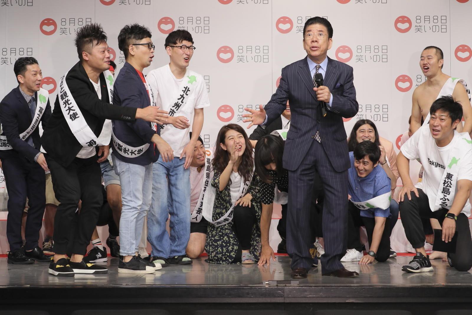 http://news.yoshimoto.co.jp/20170704220911-22f76e509863003a7a8147aaed26f50141d63542.jpg
