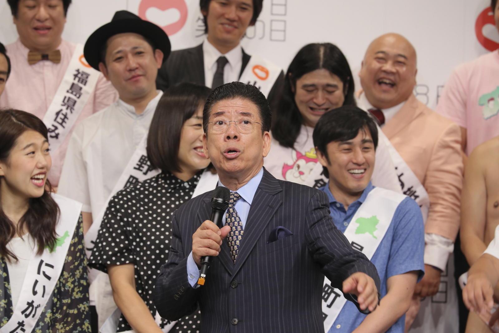 http://news.yoshimoto.co.jp/20170704220939-cc33141b8c6552e4288e298eacb6910cbac61816.jpg