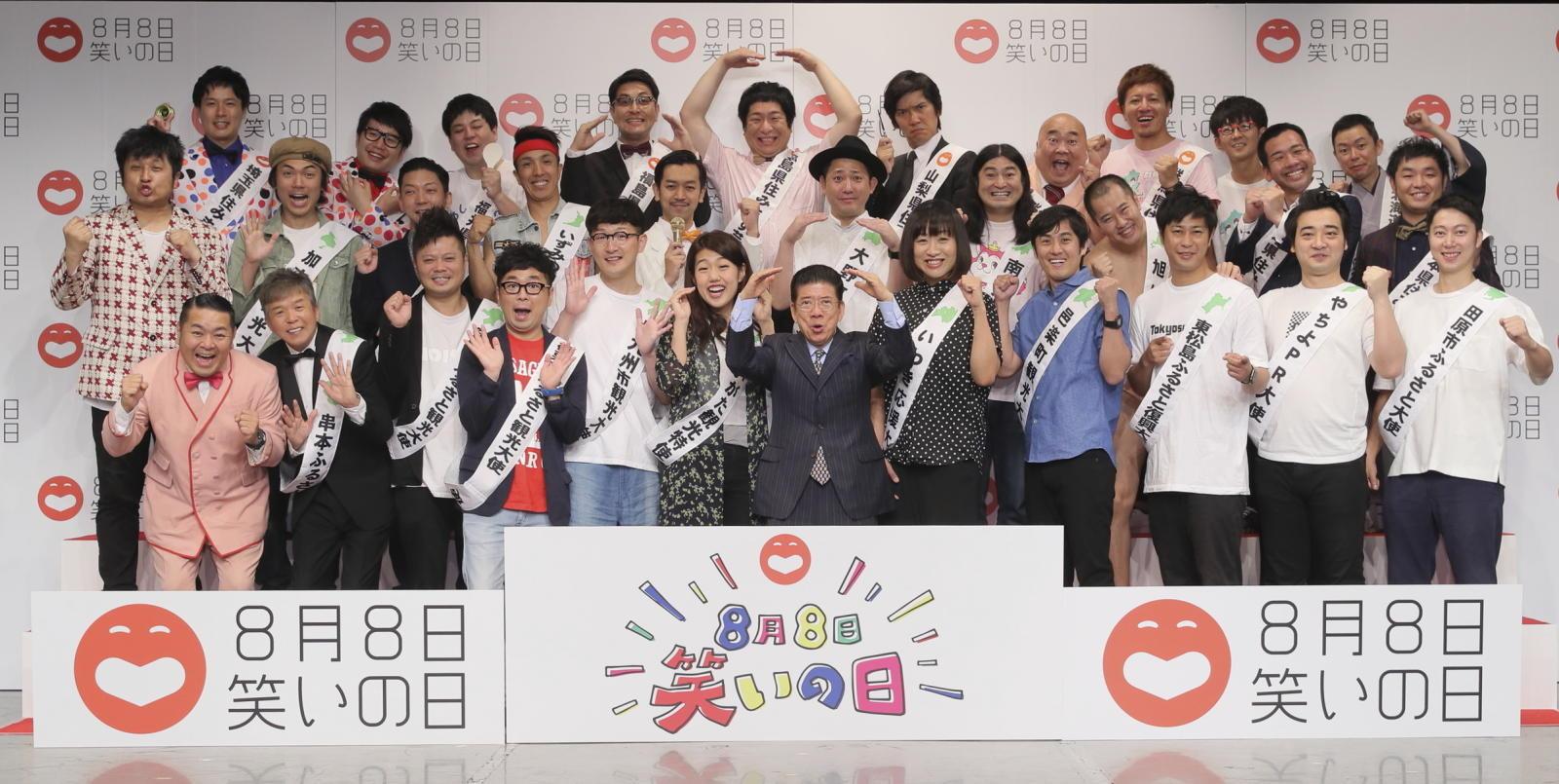 http://news.yoshimoto.co.jp/20170704221017-f8e41fd4b2065794d5e31822f7bd218f701936c9.jpg