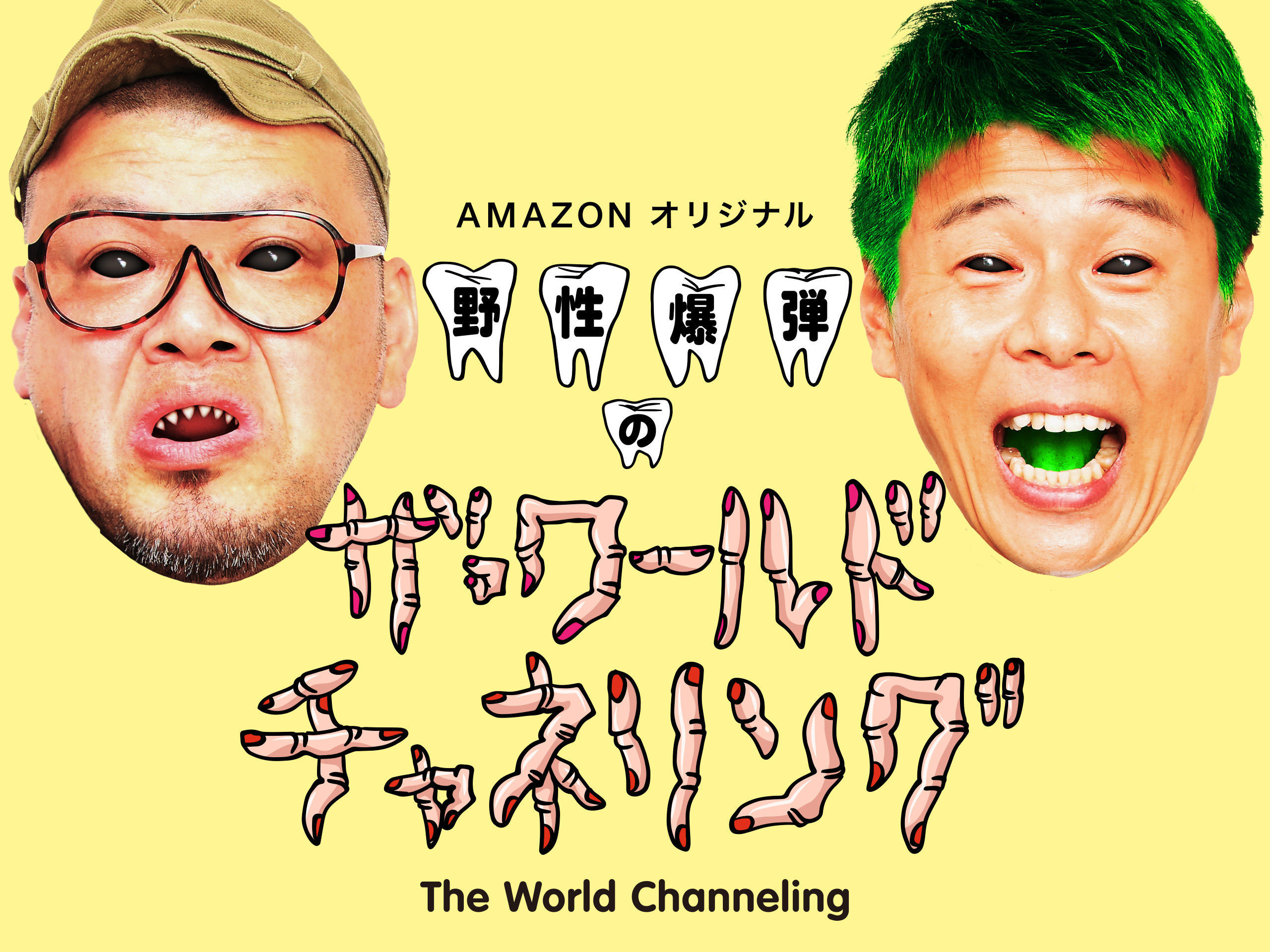http://news.yoshimoto.co.jp/20170705193307-836eb21f944deceff45f82adda897cf41bb94ec7.jpg