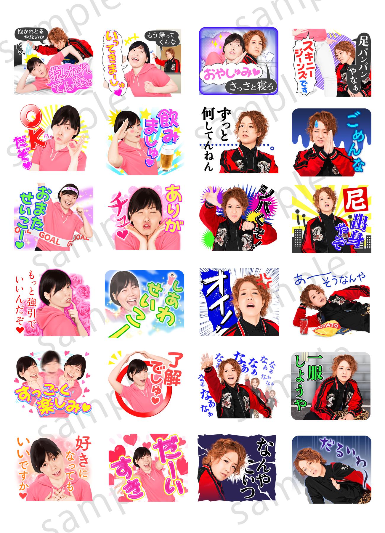 http://news.yoshimoto.co.jp/20170706114342-bfab1f1851047dadfe355eb28e907129c48ef096.png