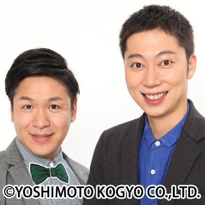 http://news.yoshimoto.co.jp/20170710163421-cc9b6042d758661b9df282a9dc232bca85005df8.jpg