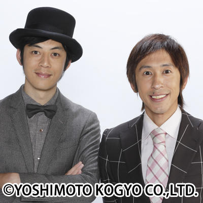 http://news.yoshimoto.co.jp/20170710163711-f7d92bed877a663013fa20fd5282d1570087deec.jpg