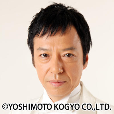 http://news.yoshimoto.co.jp/20170710163745-bc70efb0bc93f0655c8dd2dd6f129311b57400a5.jpg